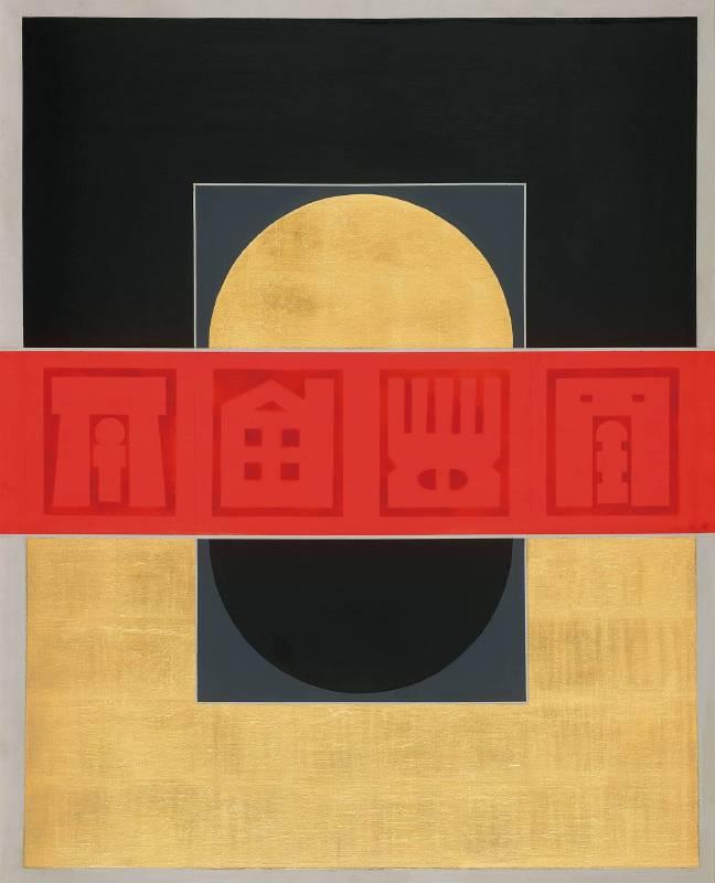 廖修平 節日 1972 油彩、金箔、畫布 156×128cm