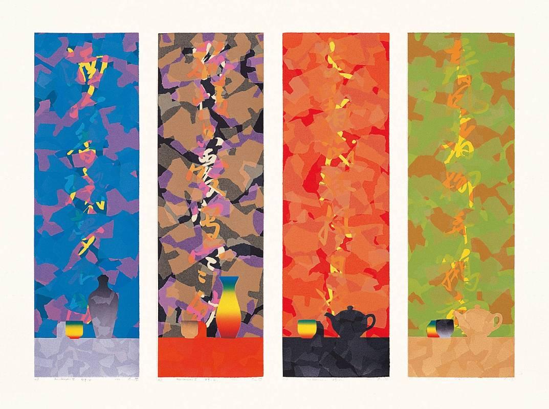廖修平 四季一二三四 1997 絲網版  60×85cm 127×185cm(含框)