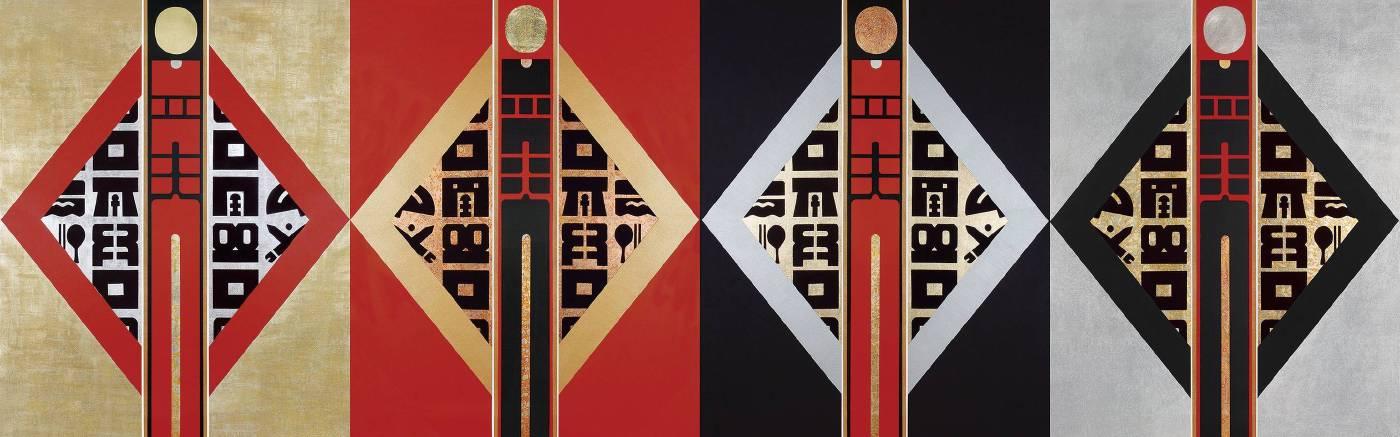 廖修平 四季之門(一)(二)(三)(四) 2008 壓克力、金箔、畫布 162×520cm (四聯屏)