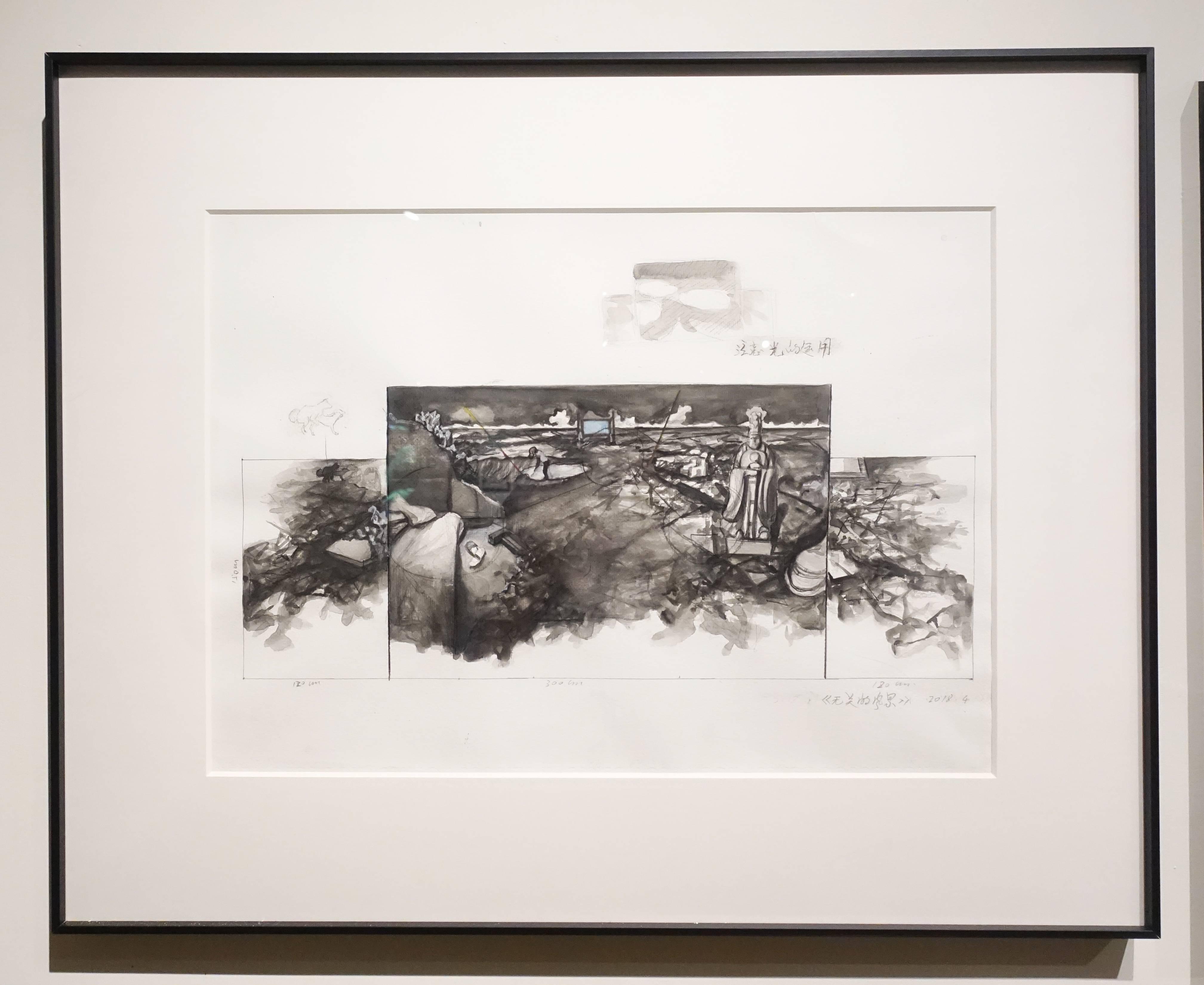 劉芯濤,《無邊的風景》手稿,39 x 54 cm,紙本作品,2018。