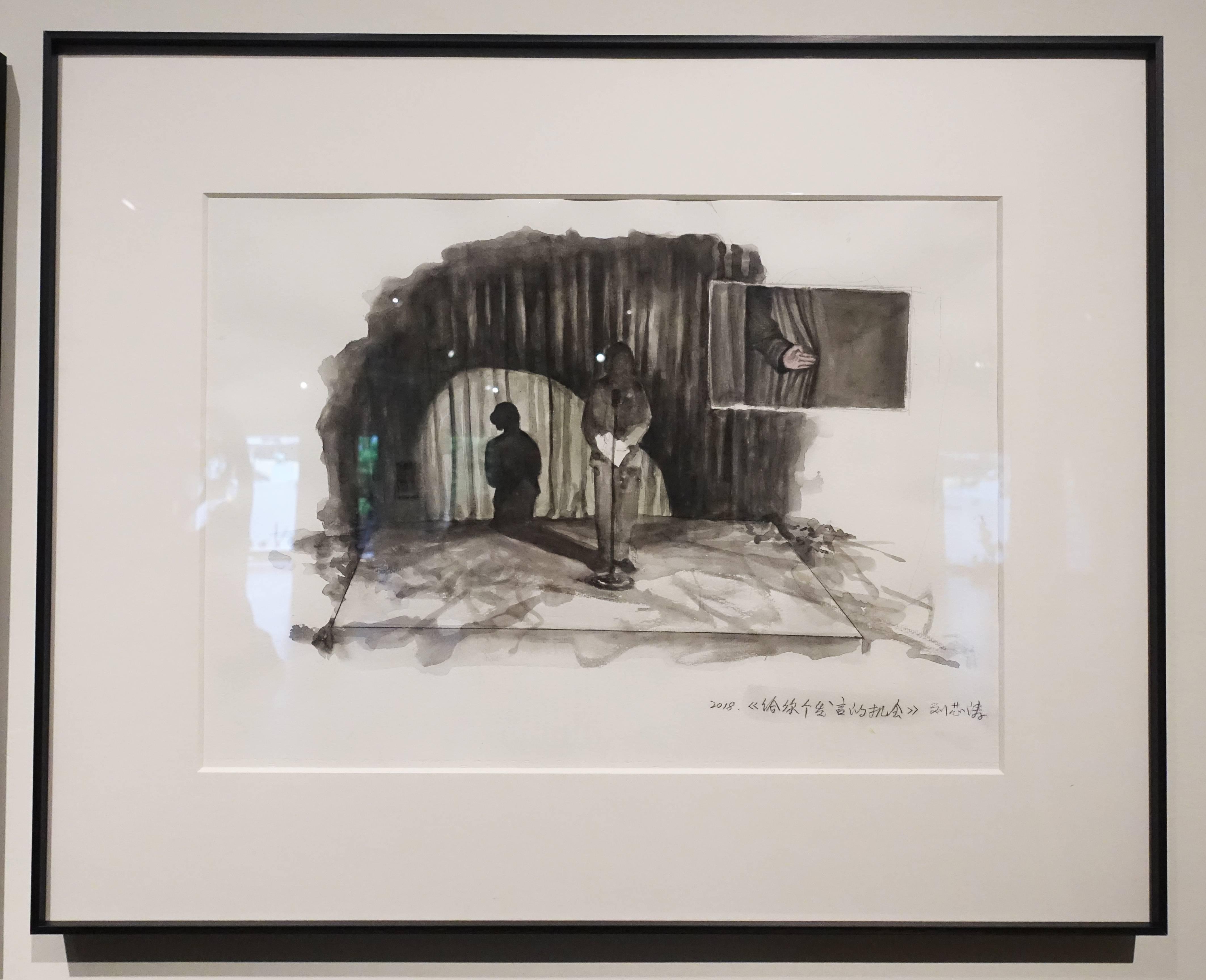 劉芯濤,《發言》,39 x 54 cm,紙本作品,2018。