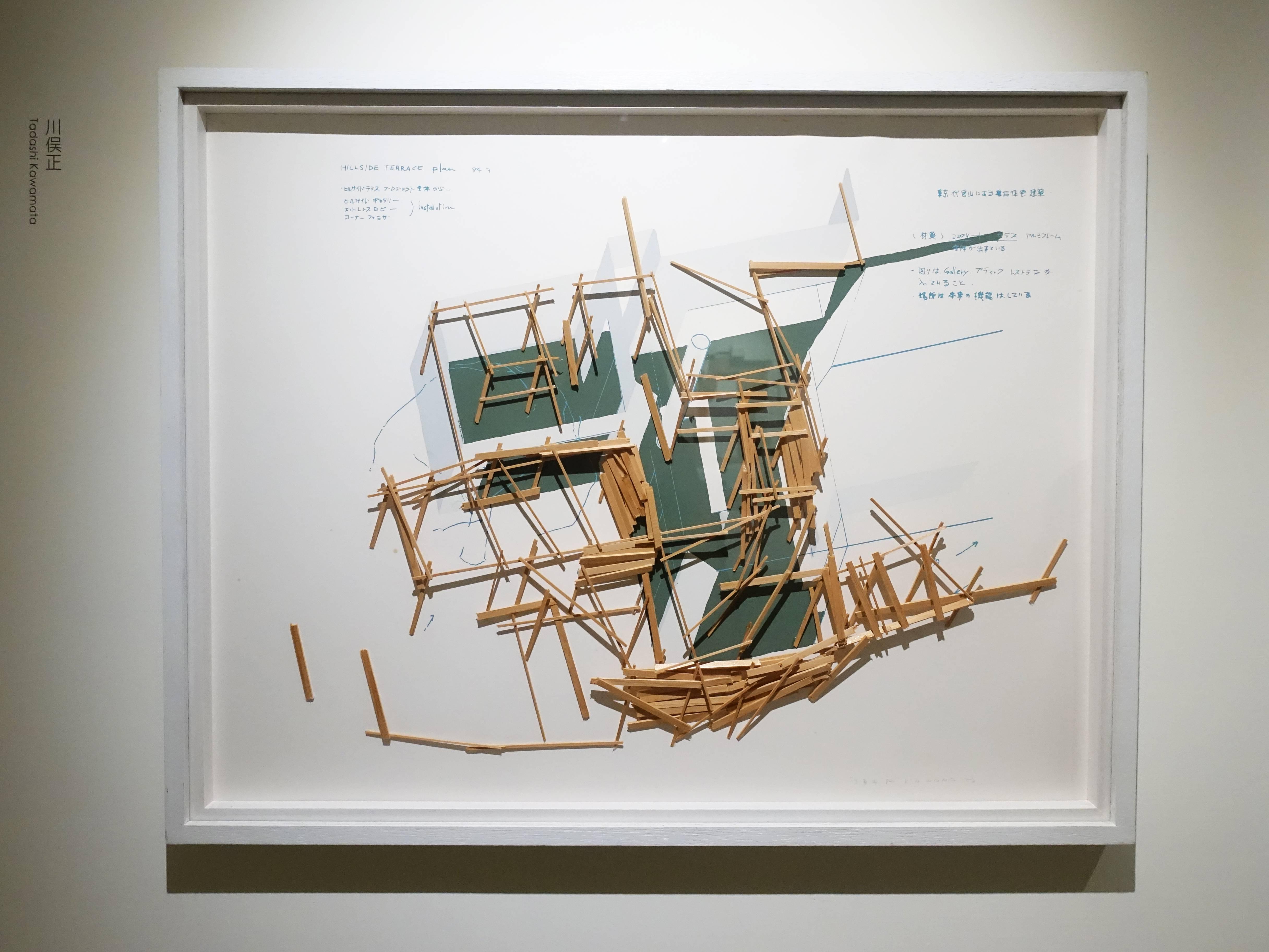 川俣正,《HILLSIDE TERRACE PLAN》,51.5 x 60.5 cm,紙に木彩色,19845。
