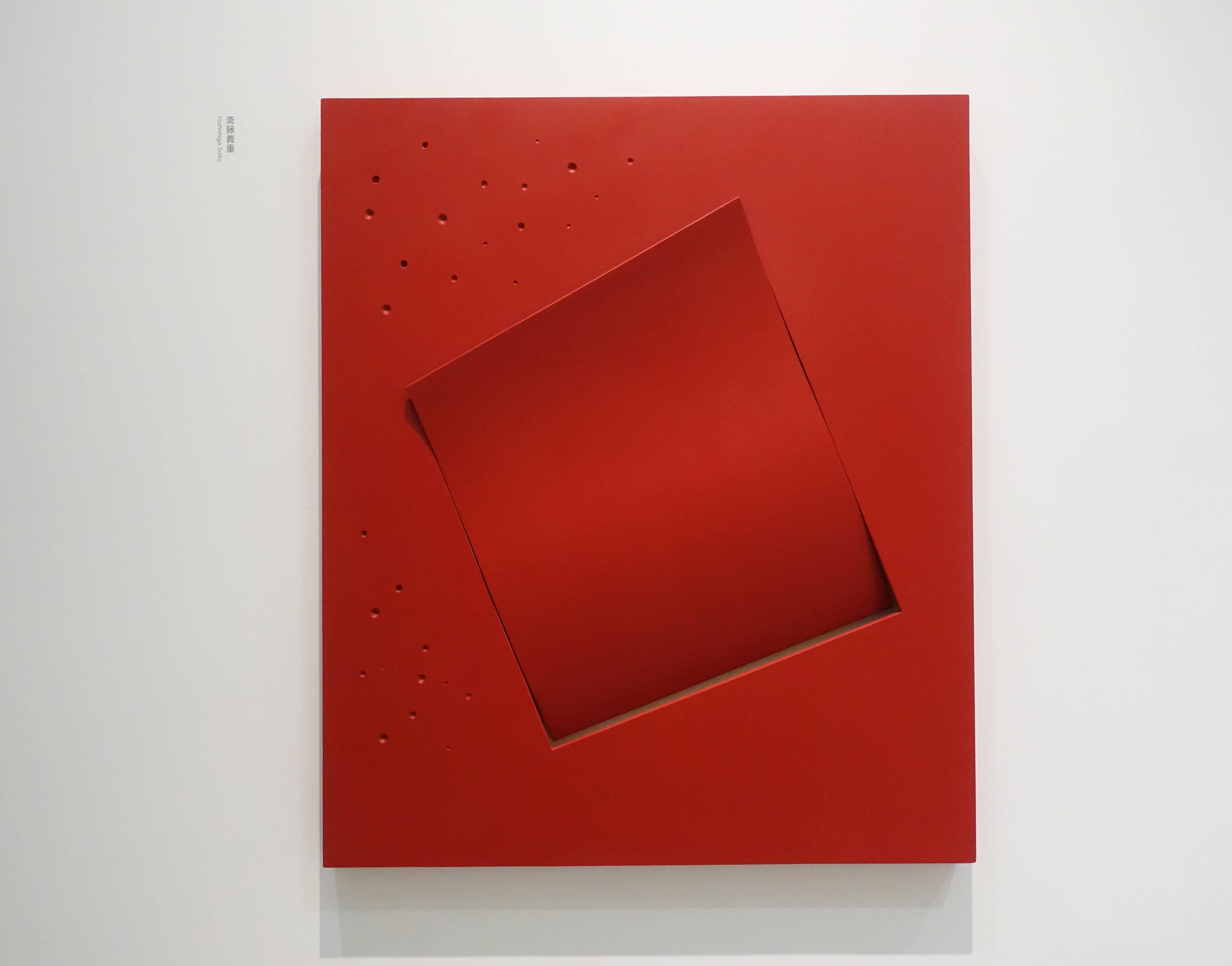 斎藤義重,《Shamentai》,108 x 91 x 9 cm,oil on plywood,1998。