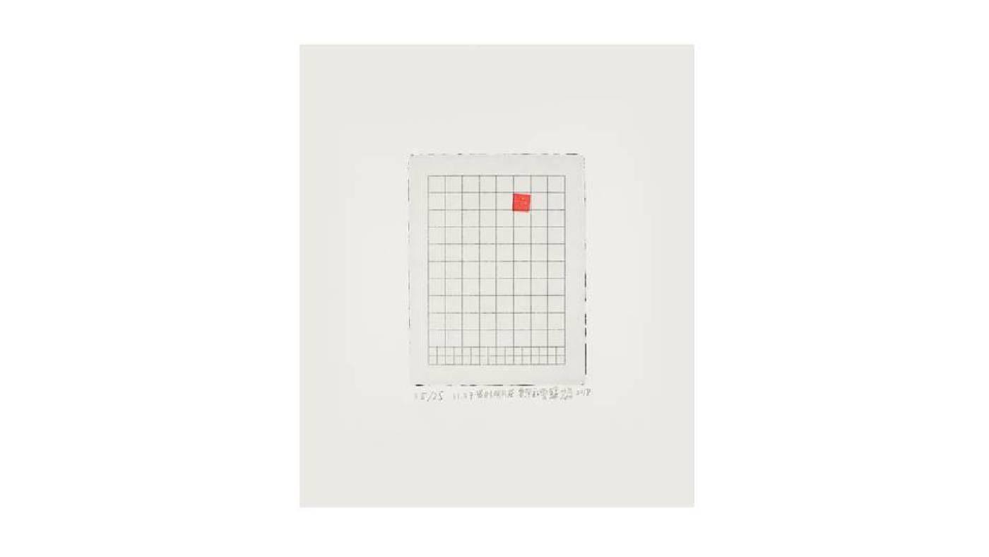 莊普,《當時明月在》,曾照彩雲歸,2018,壓克力顏料/紙,27.8 x 23.8 cm