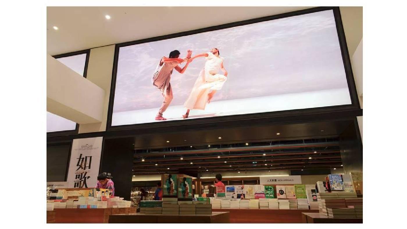 誠品生活台中園道店首度與雲門舞集合作,於店內設置3面全長逾21公尺的大型「藝術光牆」,將雲門舞蹈動靜間的力與美帶入書店閱讀空間。