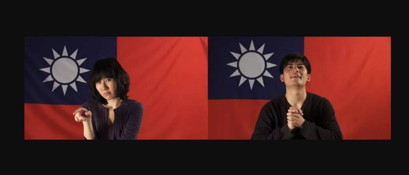 朱駿騰 台灣-台灣 2011 雙頻道錄像 100 min.