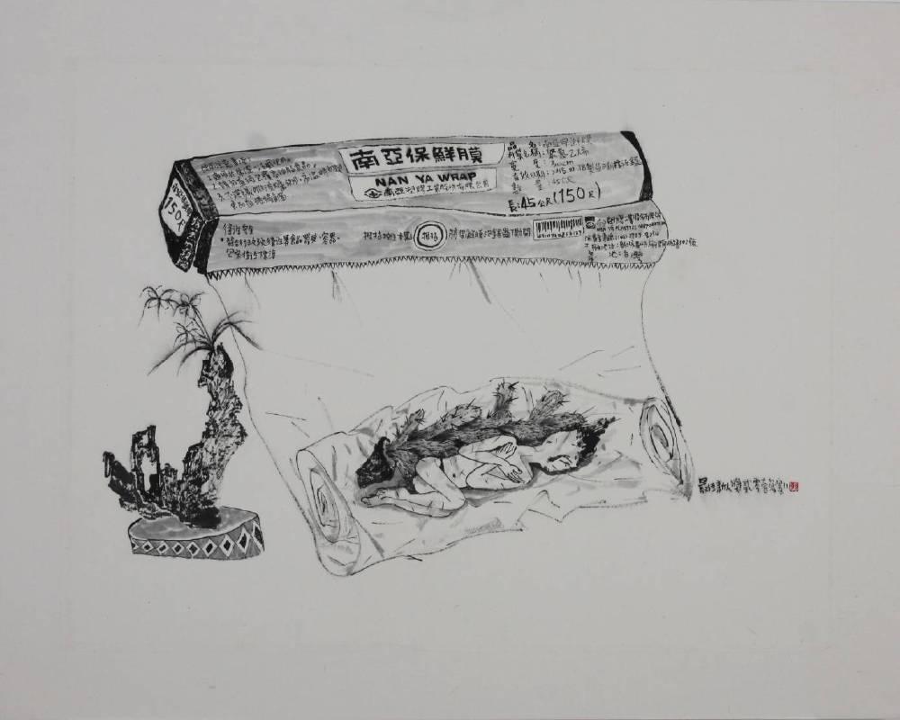曾霆羽 Tseng Ting-Yu 曾老梗-59 TSENG'S Life Journal-59水墨設色 Ink and color on paper40x50cm2013