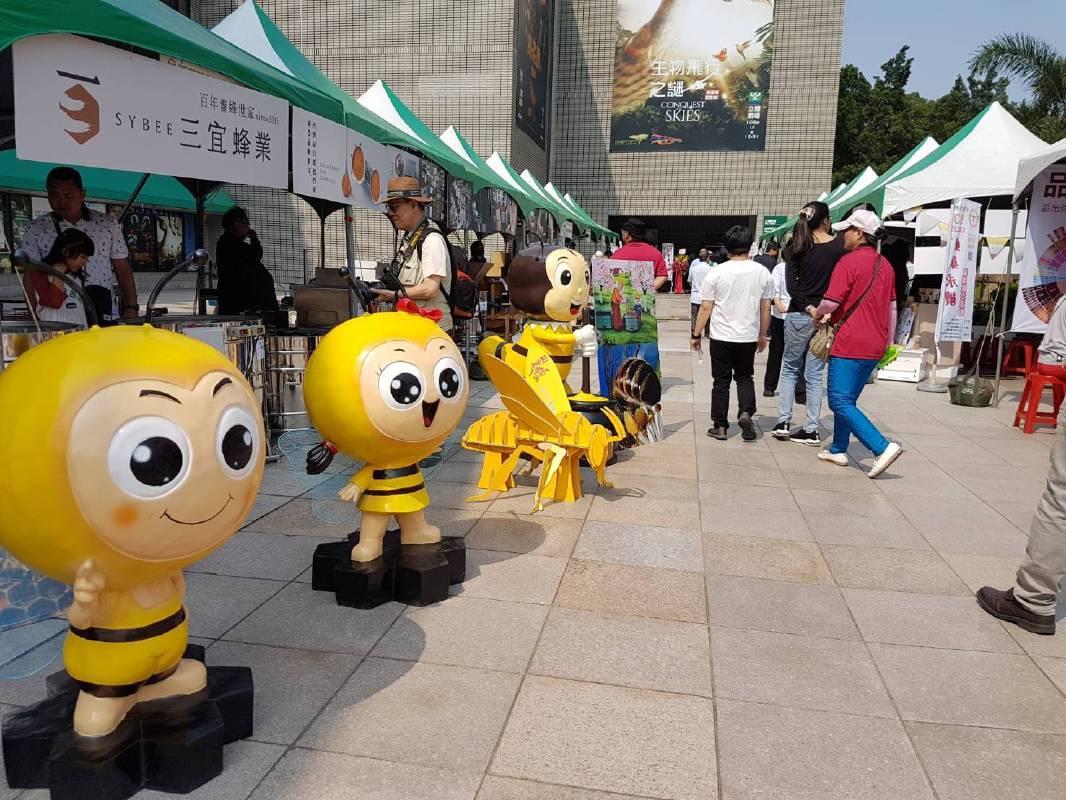 「一窩蜂」展示活動