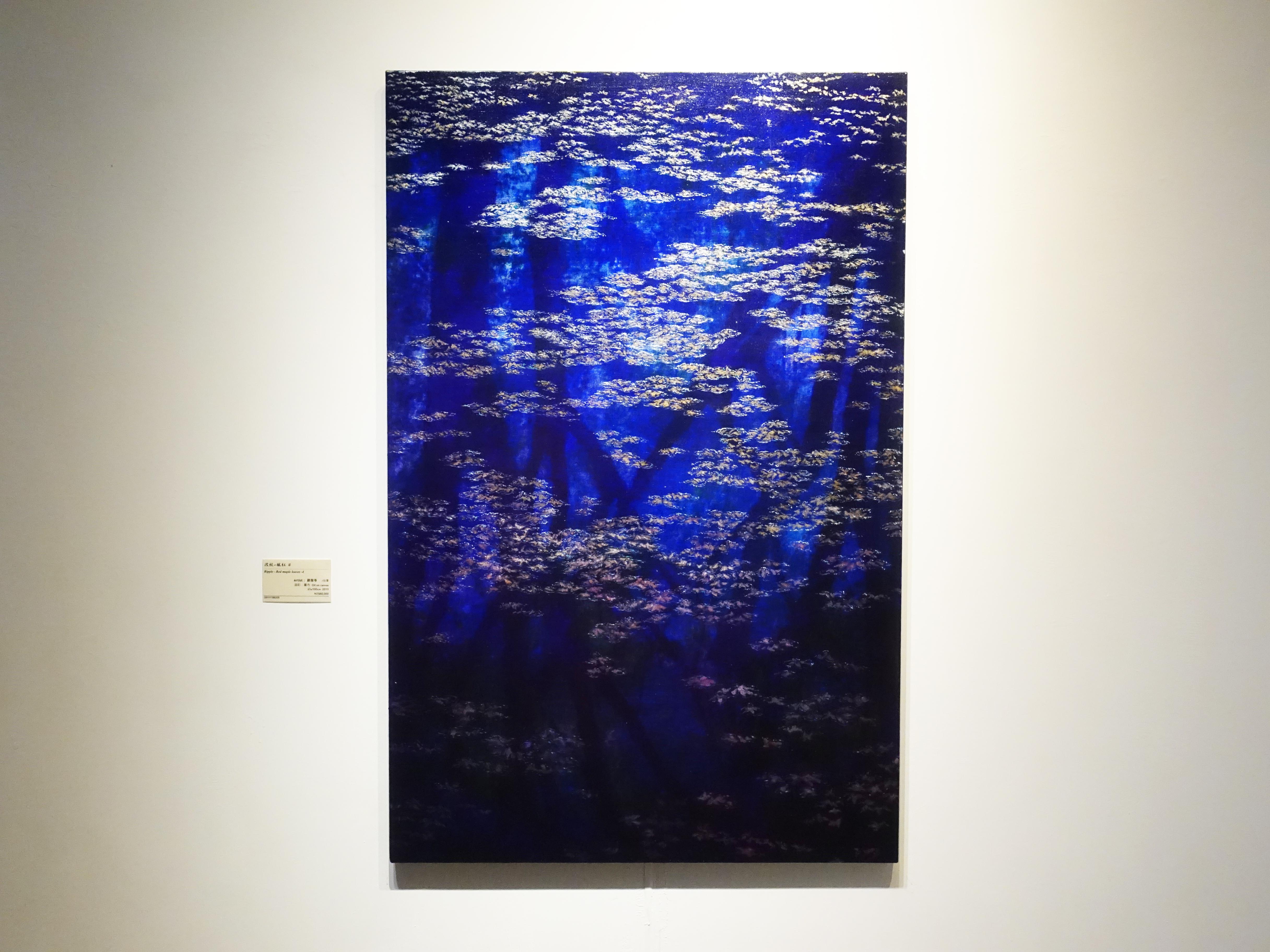 劉韋岑,《波紋-楓紅4》,65x100cm,油彩、畫布,2019。