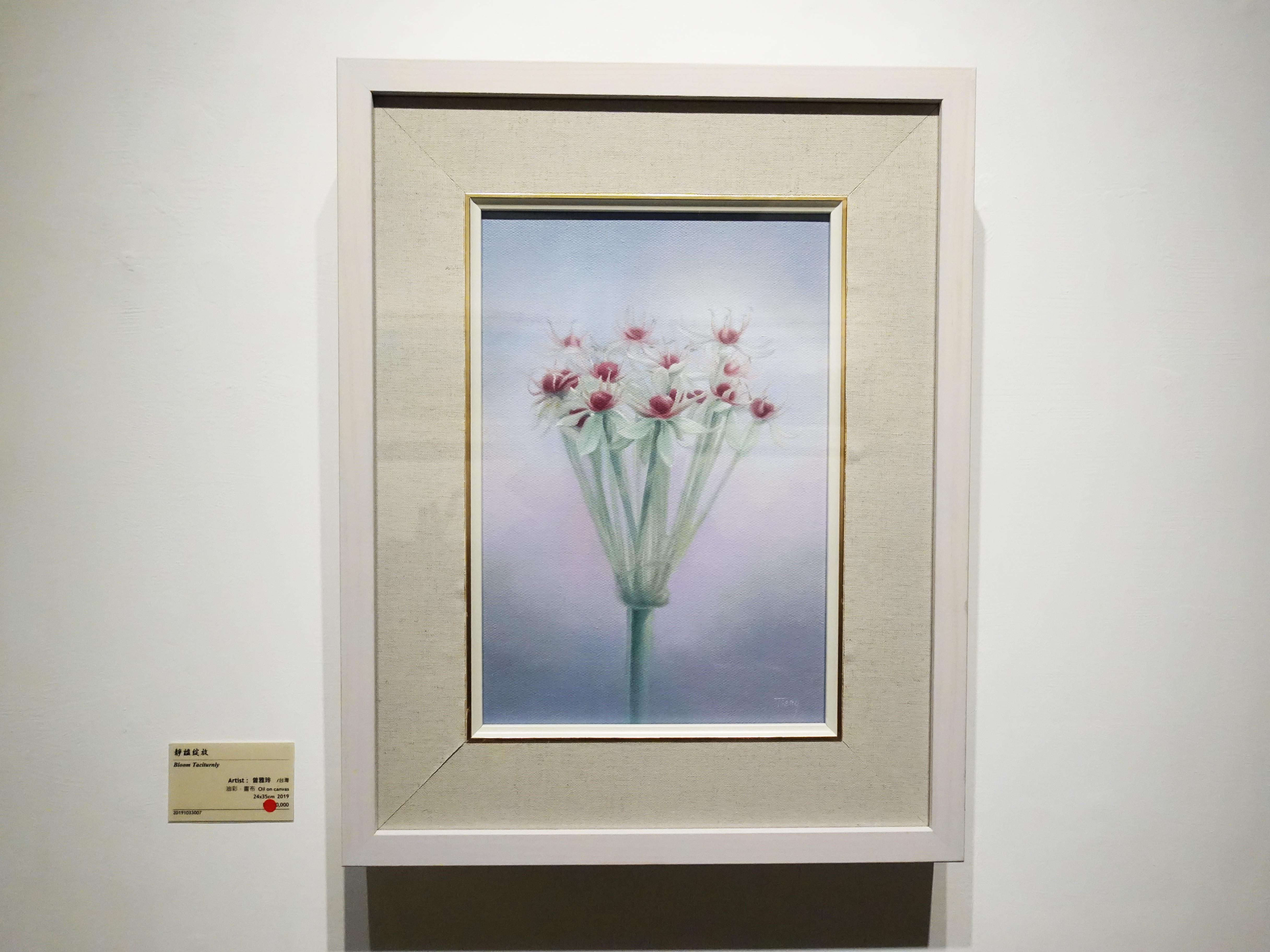 曾雅玲,《靜謐綻放》,24x35cm,油彩、畫布,2019。