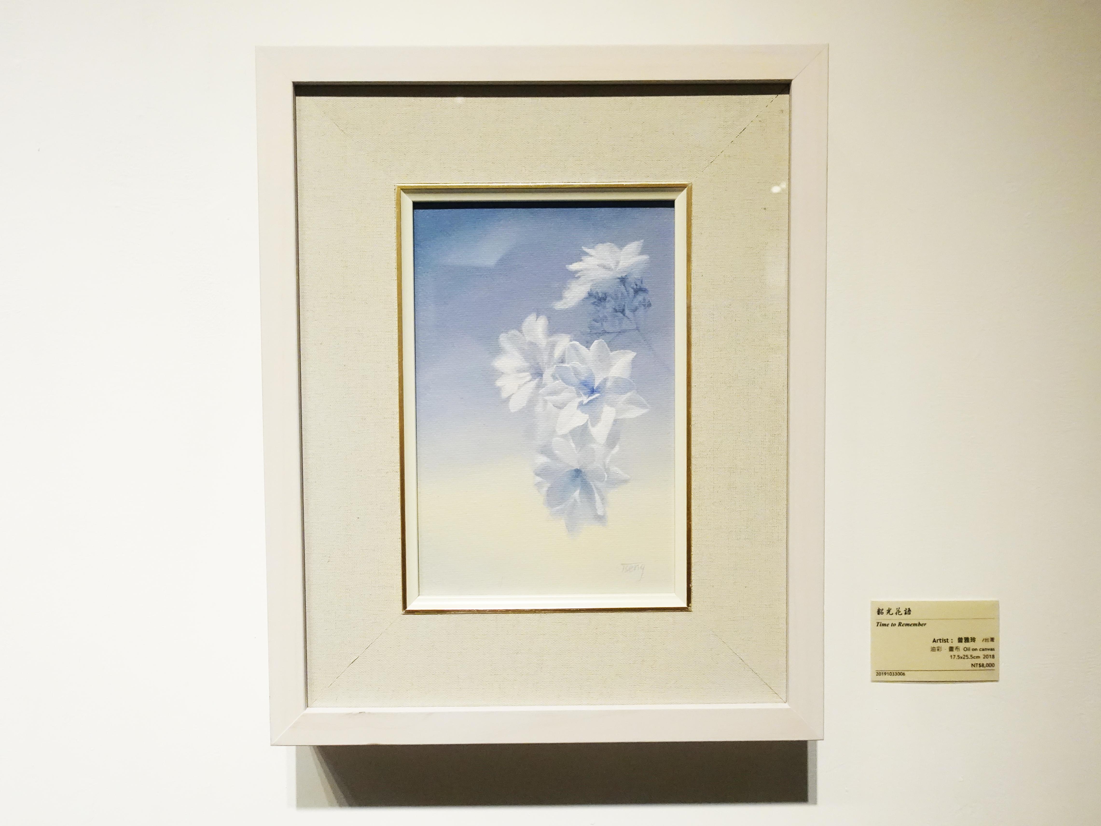 曾雅玲,《韶光花語》,17.5x25.5cm,油彩、畫布,2018。