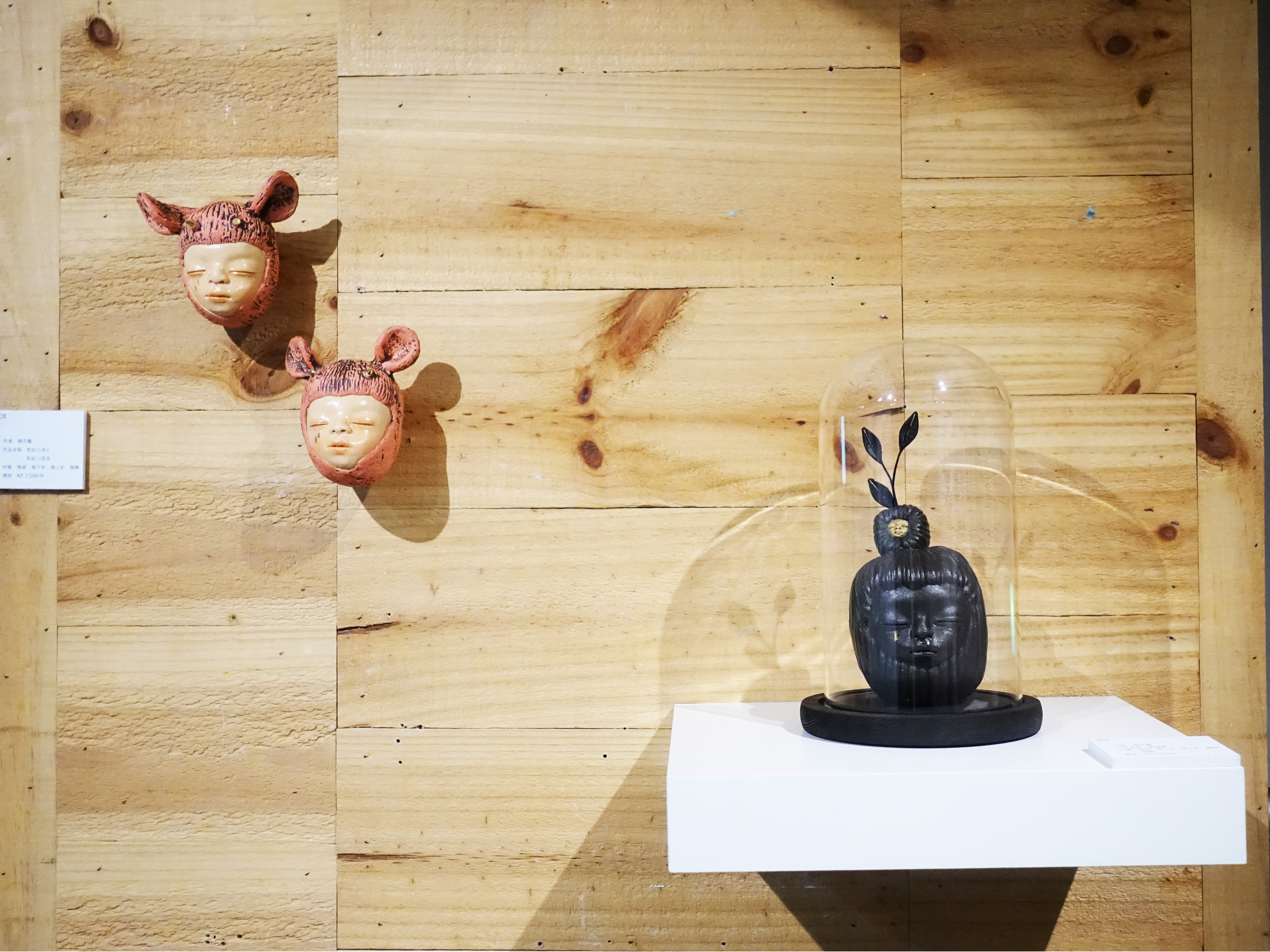 CC Gallery展出藝術家楊宗嘉陶瓷作品。