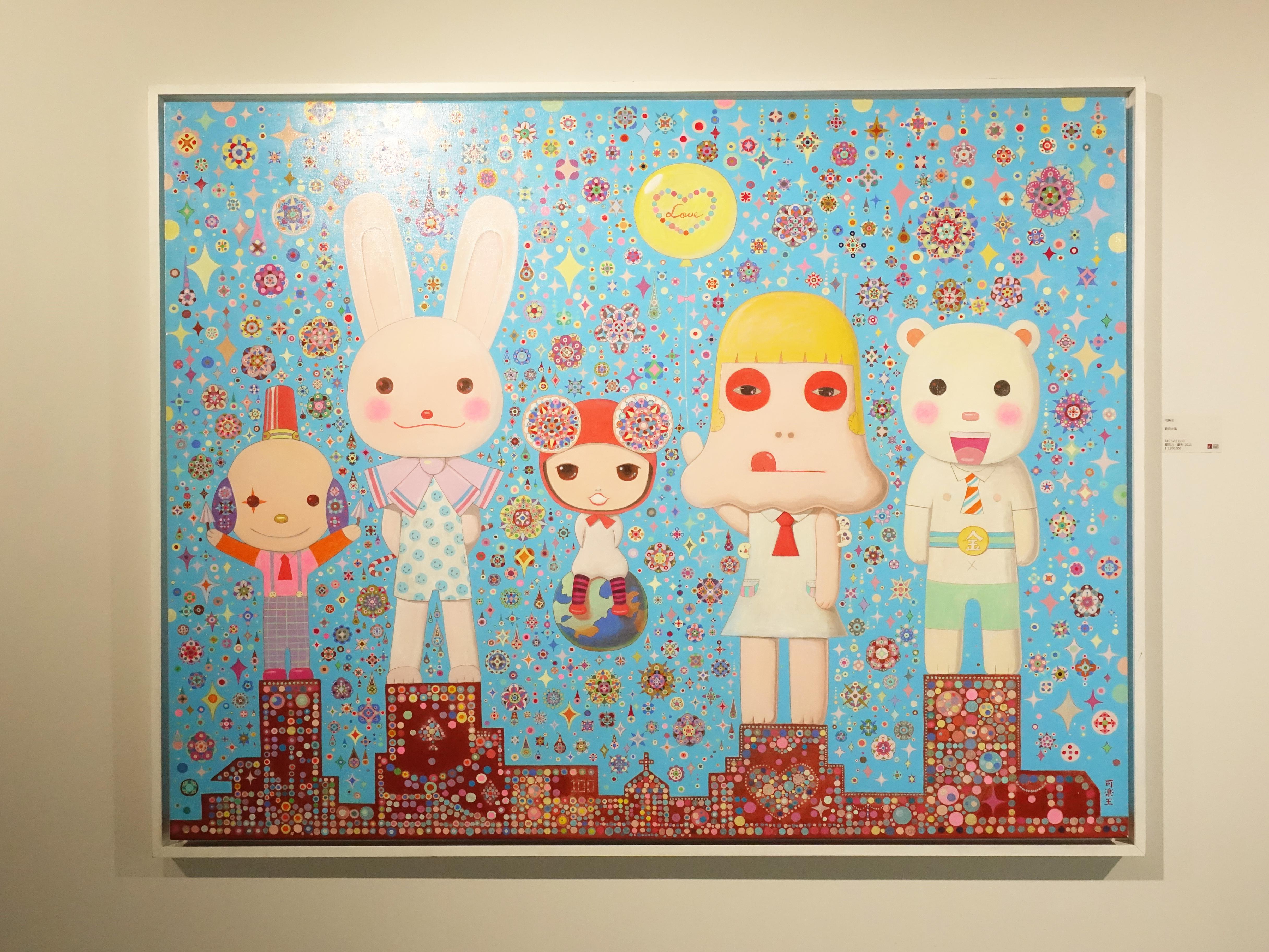 可樂王,《歡迎光臨》,145.5 x 112 cm,壓克力、畫布,2011。