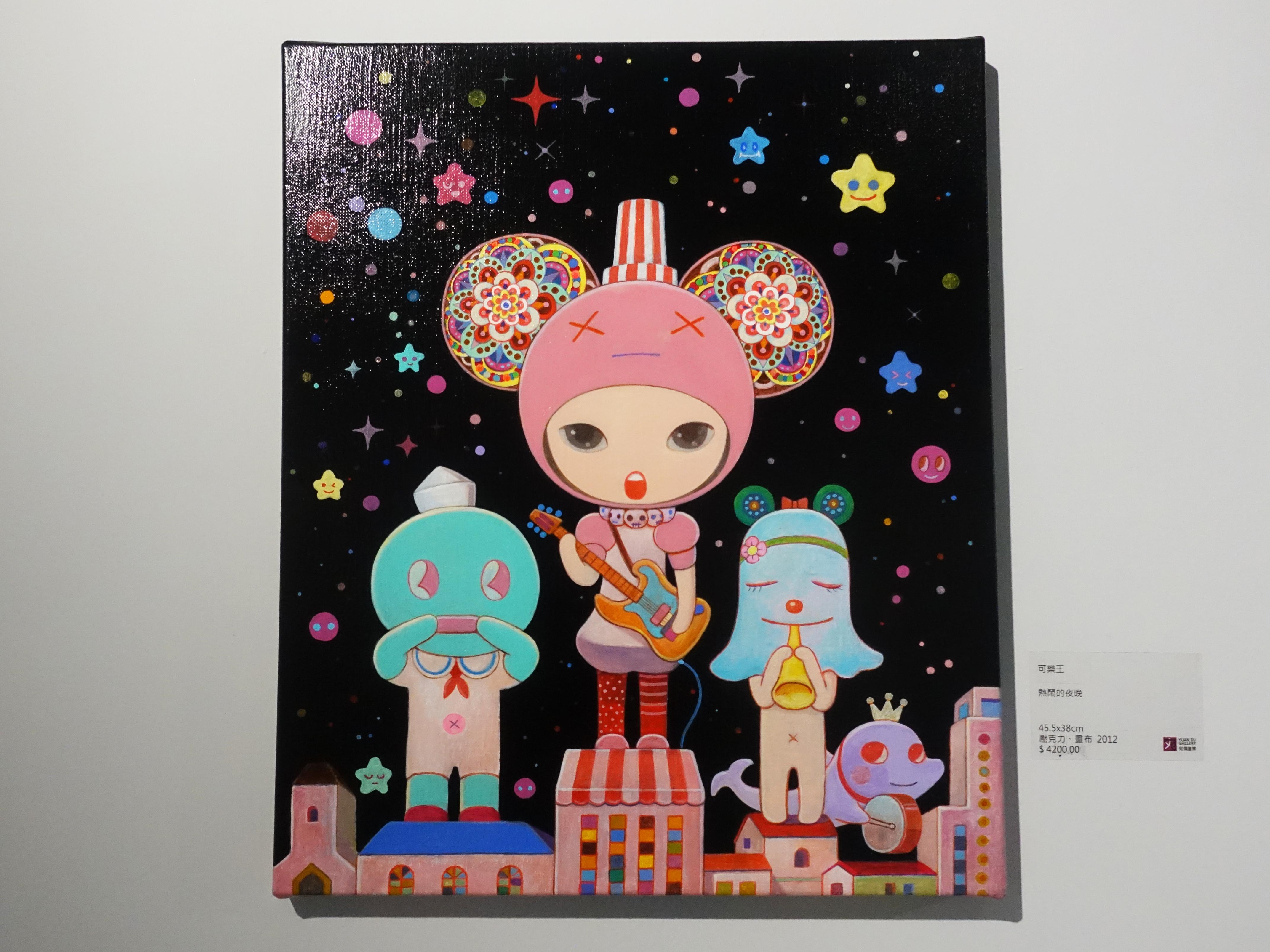 可樂王,《熱鬧的夜晚》,45.5 x 38 cm,壓克力、畫布,2012。