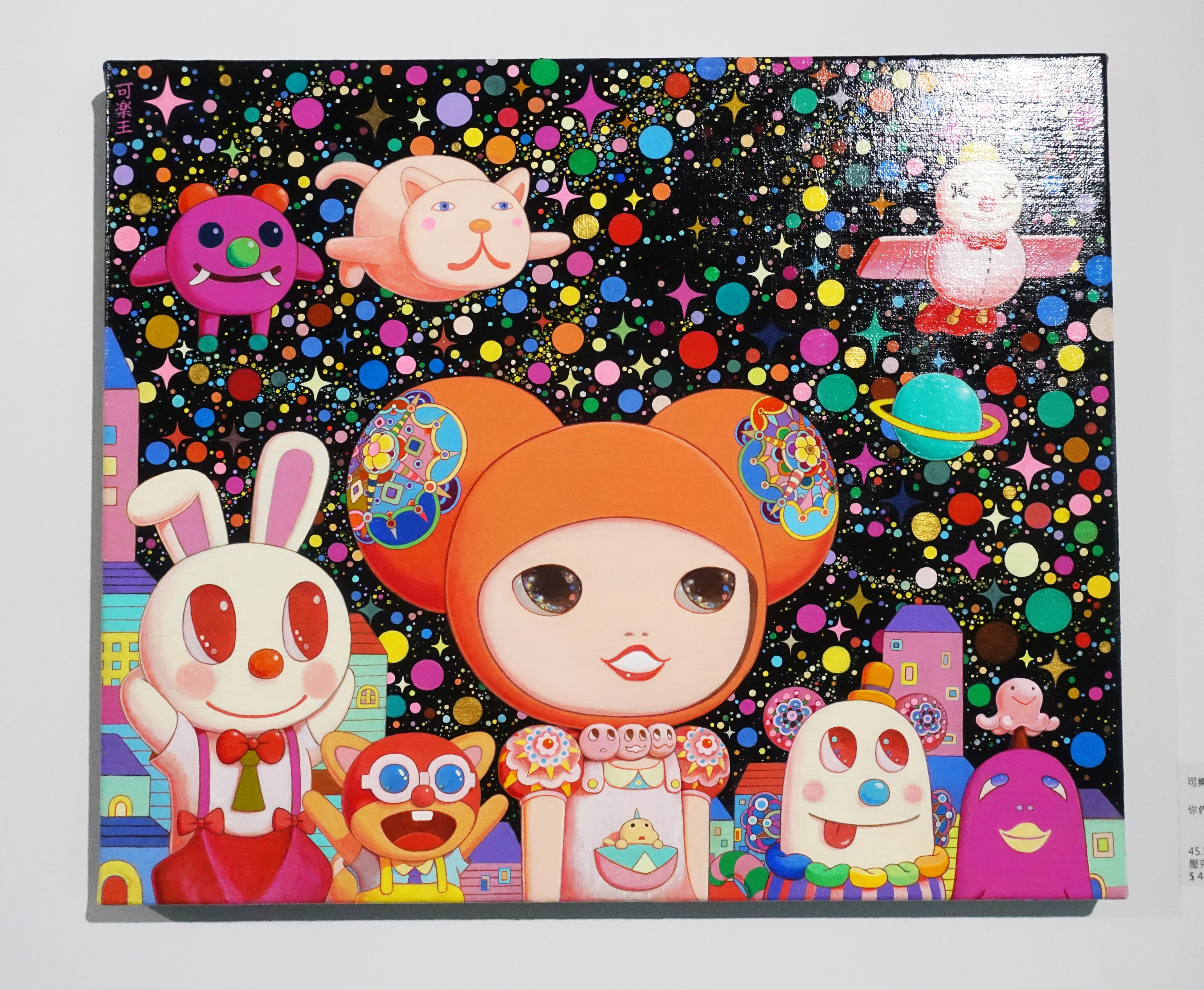 可樂王,《你們是我最好的朋友》,45.5 x 38 cm,壓克力、畫布,2013-2019。