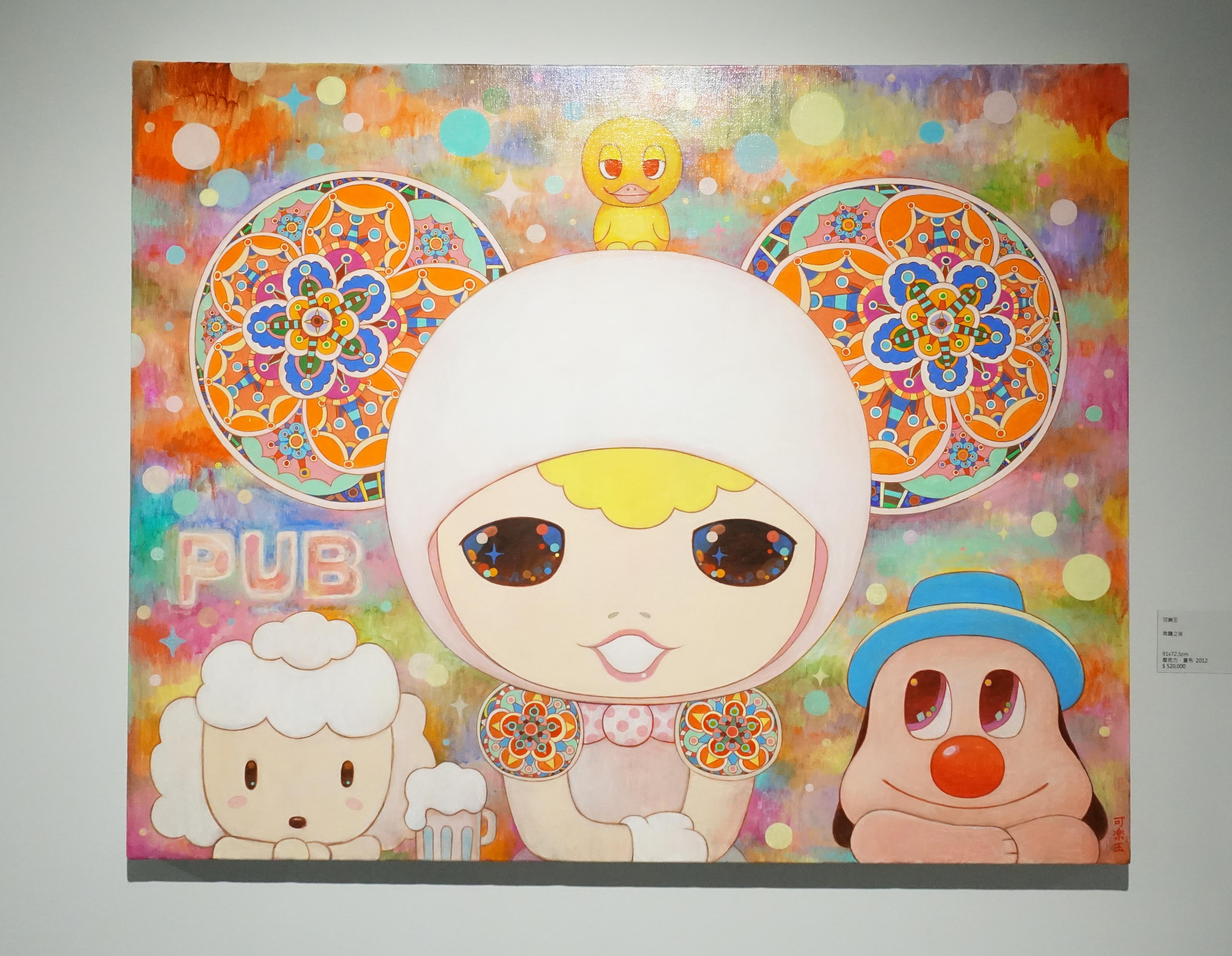 可樂王,《微醺之夜》,91 x 72.5 cm,壓克力、畫布,2012。