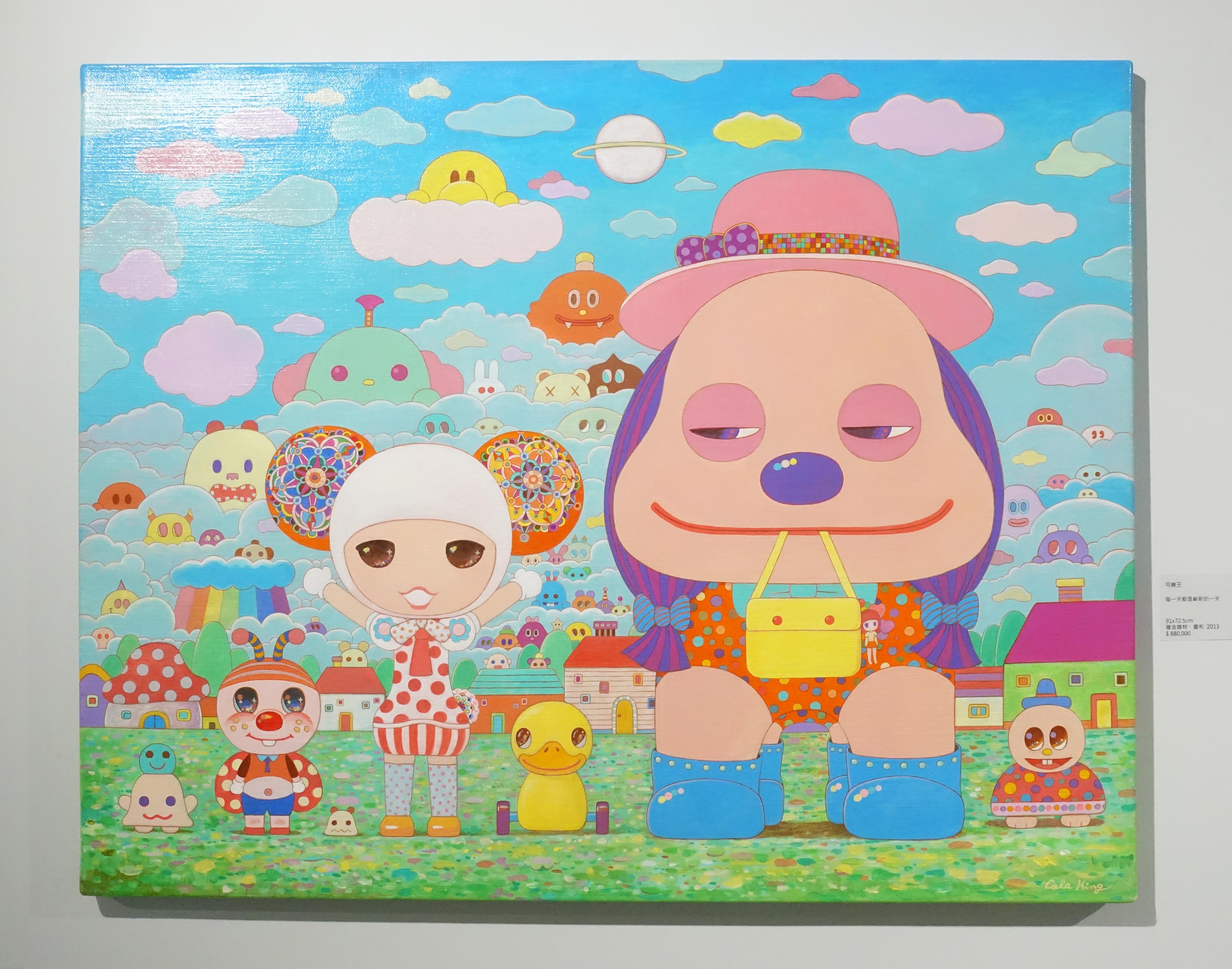 可樂王,《每一天都是嶄新的一天》,91 x 72.5 cm,複合媒材、畫布,2013。