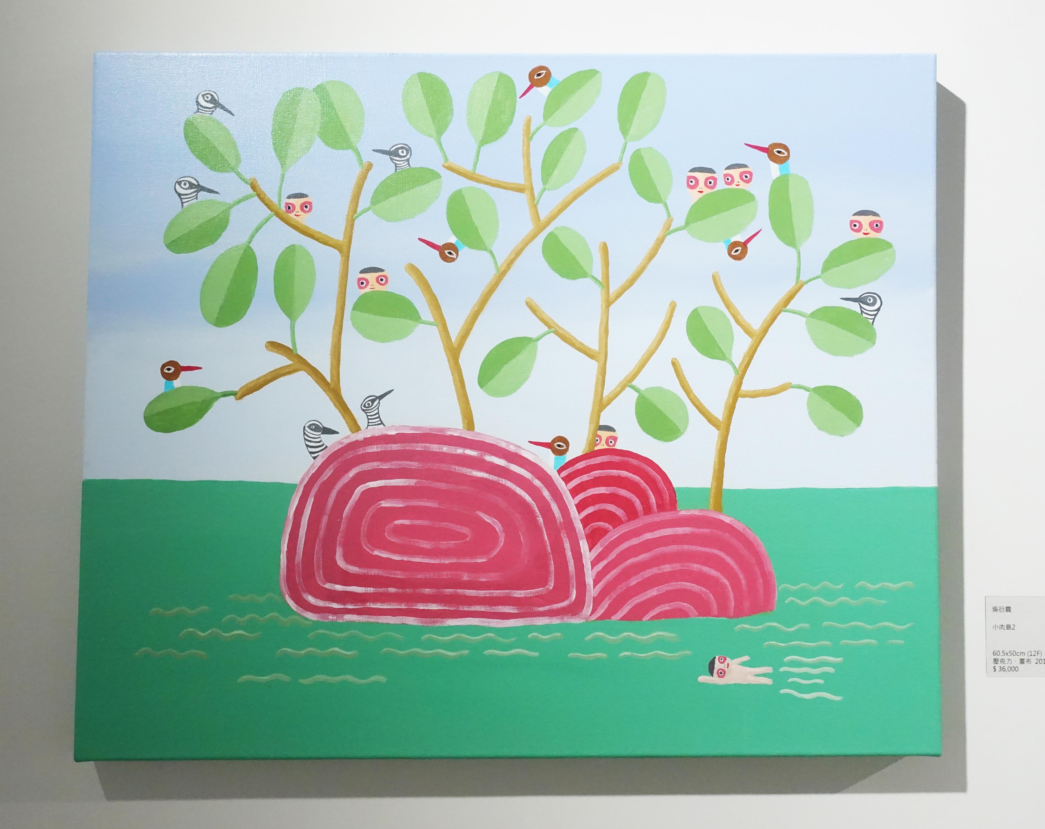 吳衍震,《小肉島2》,60.5 x 50 cm,壓克力、畫布,2017。