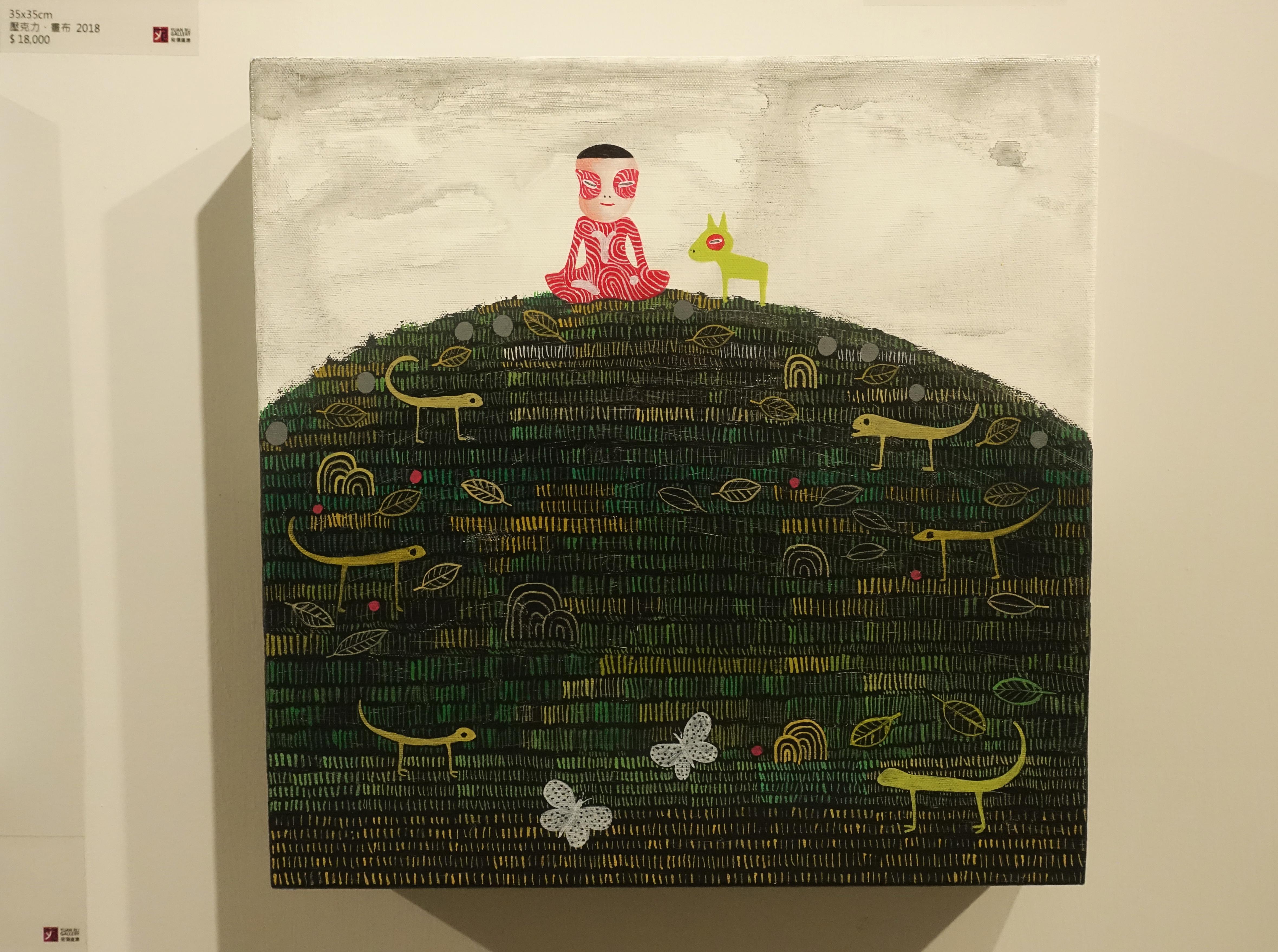 吳衍震,《小山丘2》,35 x 35 cm,壓克力、畫布,2018。