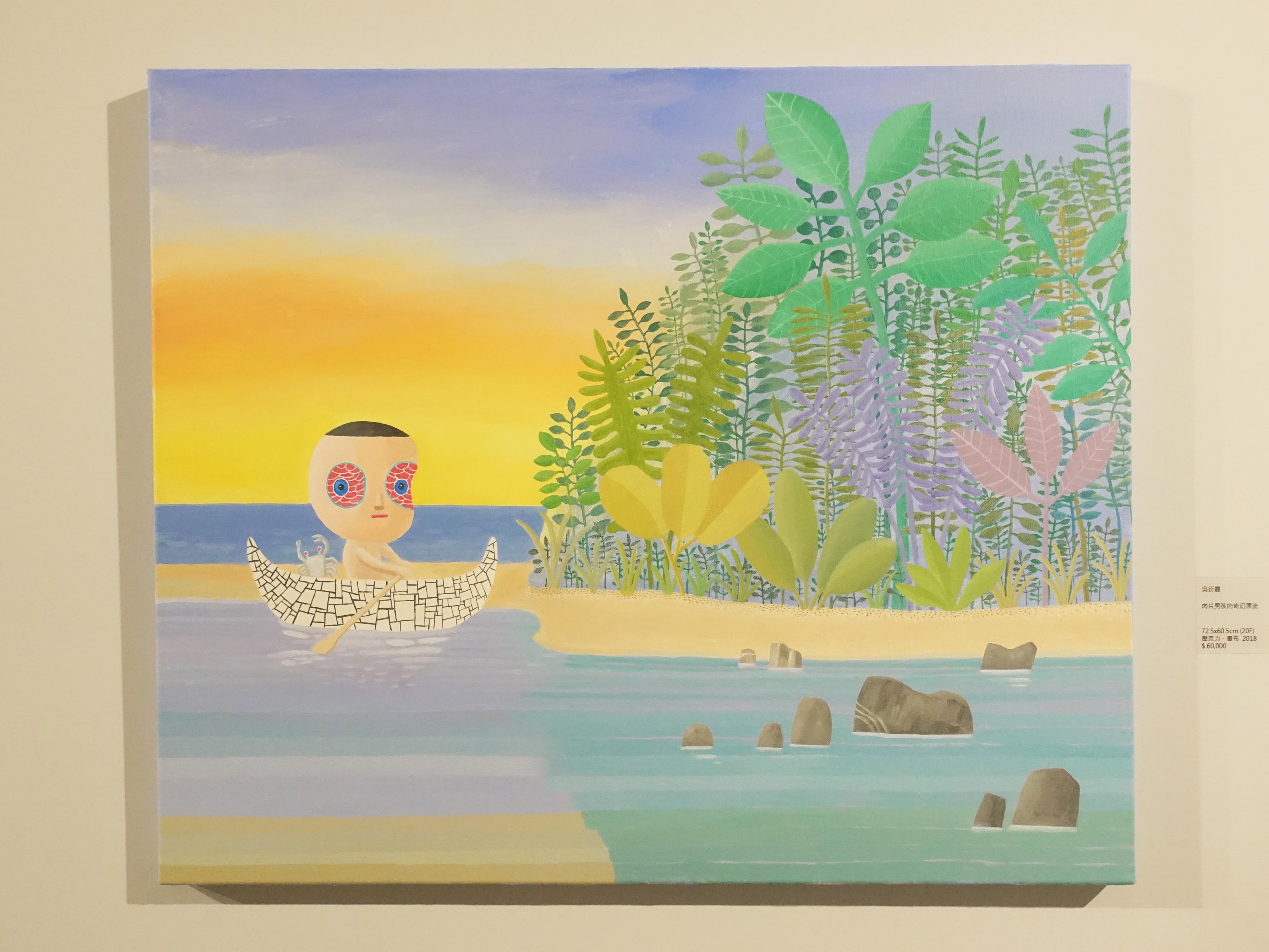 吳衍震,《肉片男孩的奇幻漂流》,72.5  x 60.5 cm,壓克力、畫布,2019。