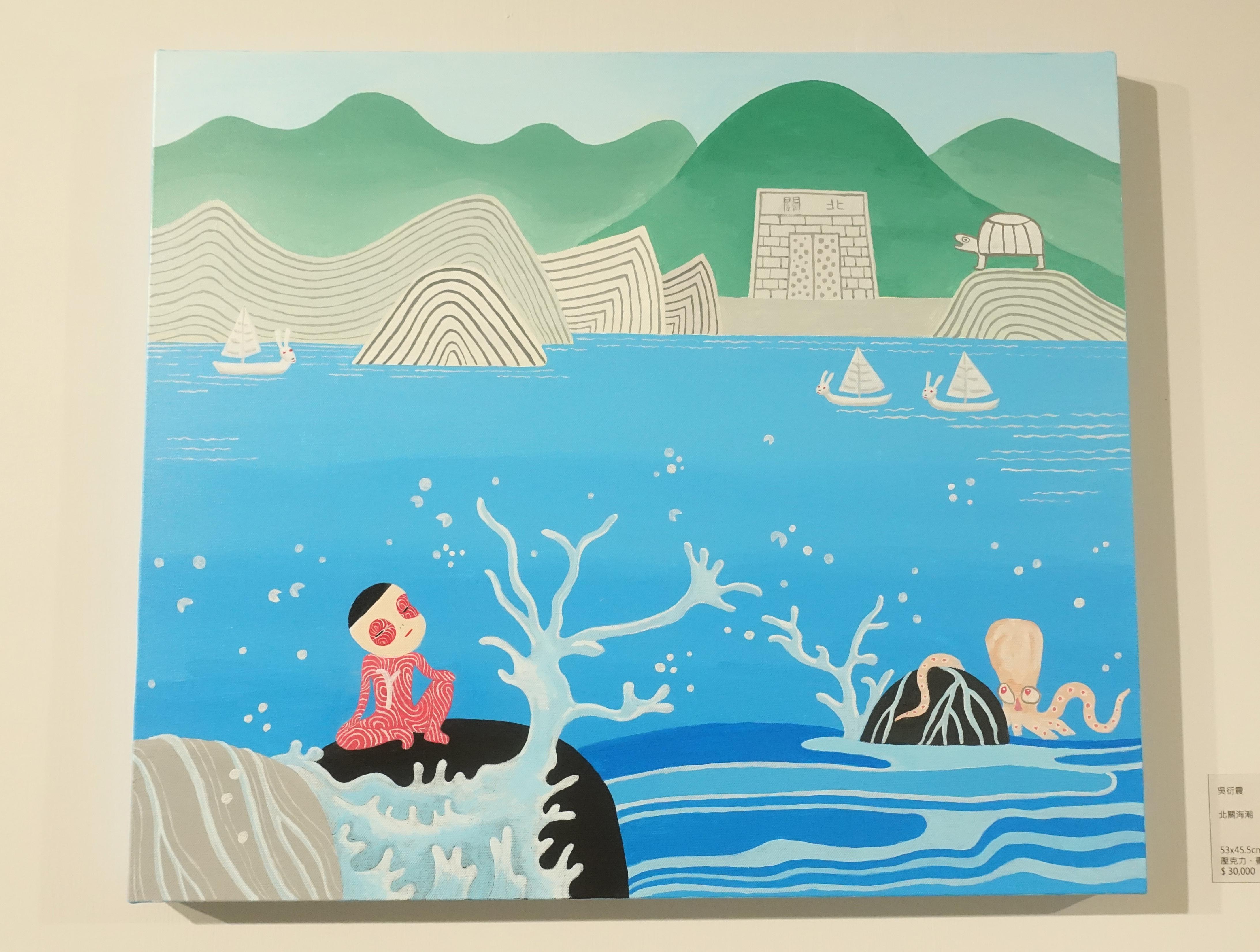 吳衍震,《北關海潮》,53  x 45.5 cm,壓克力、畫布,2019。