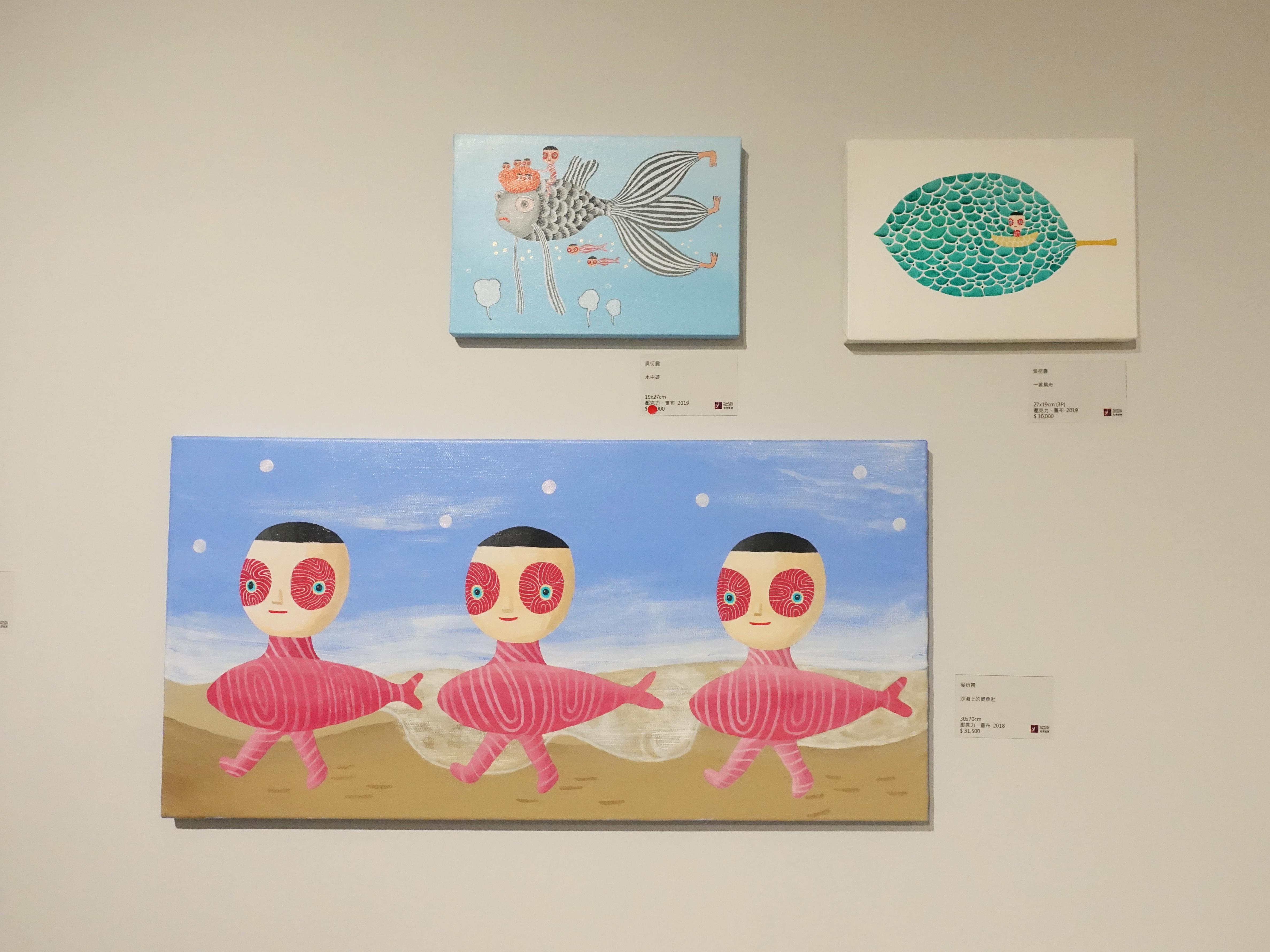 宛儒畫廊展出藝術家吳衍震系列作品。