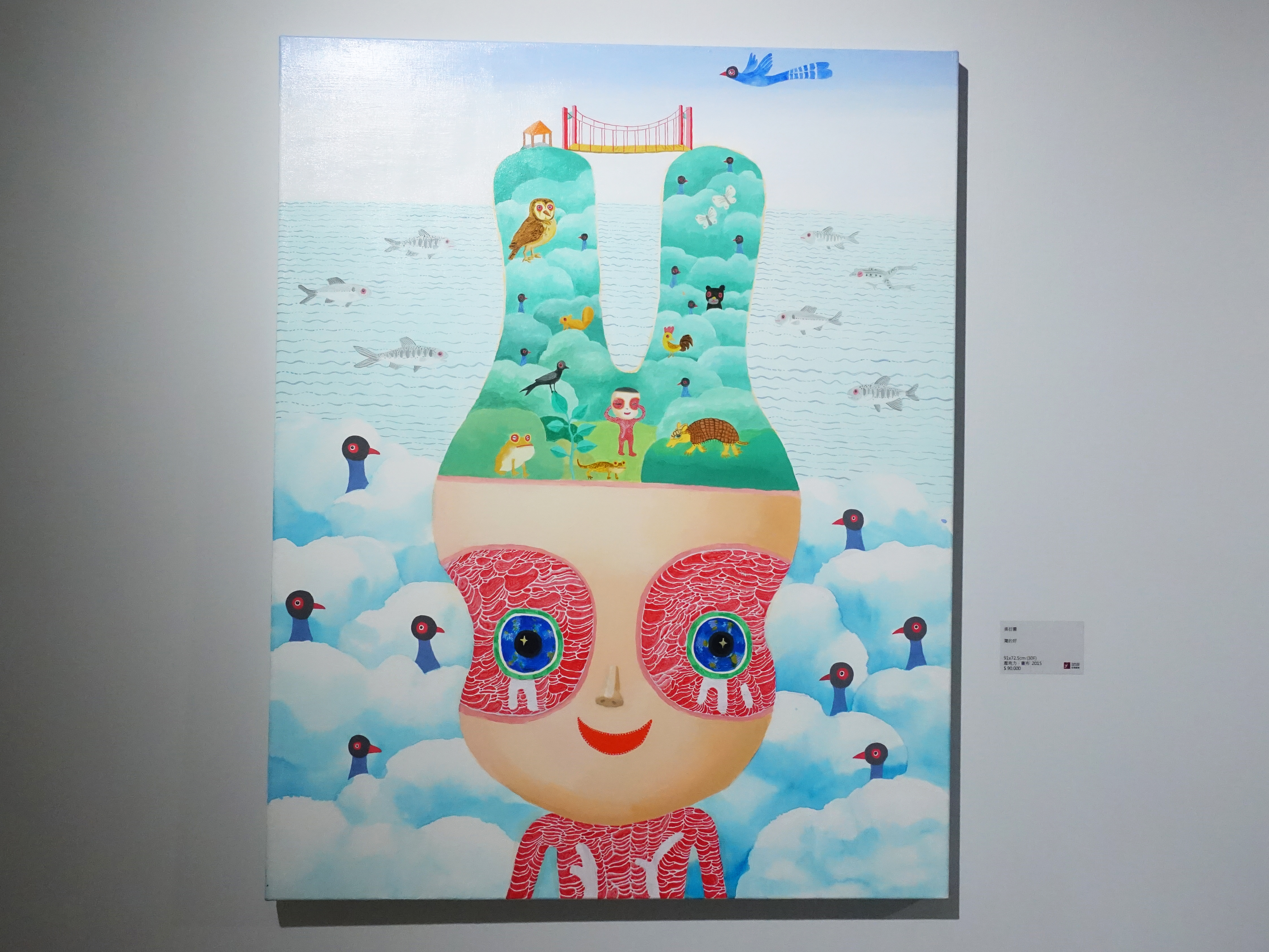 吳衍震,《灣的好》,91 x 72.5 cm,壓克力、畫布,2015。