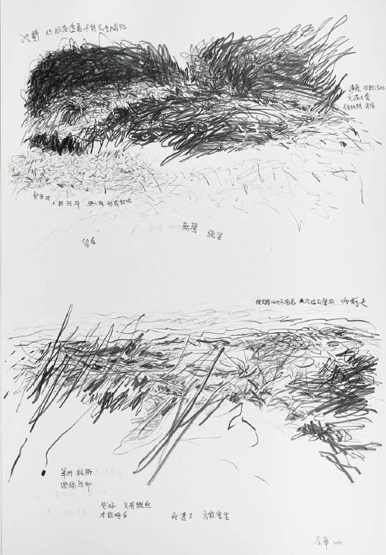 石晉華 Shu Jin-Hua,《樂譜手稿 第一號》 Music Manuscript Op.1,2019,鉛筆、無酸卡紙 Pencil, Ace-free cardboard,148 x 101.7 cm。圖/安卓藝術提供