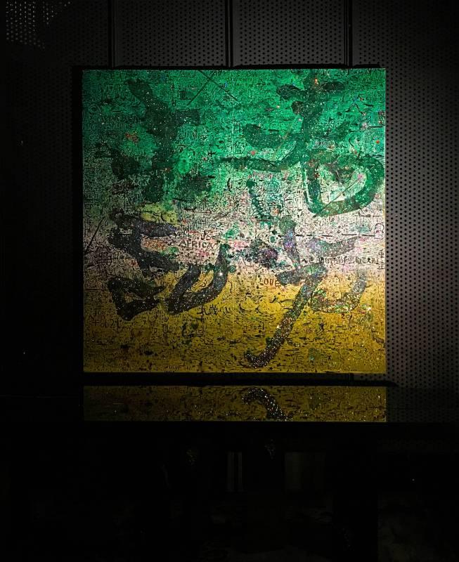 牛安, 春光不亂, 200 x 200cm, 布面複合媒材, 2016-2017