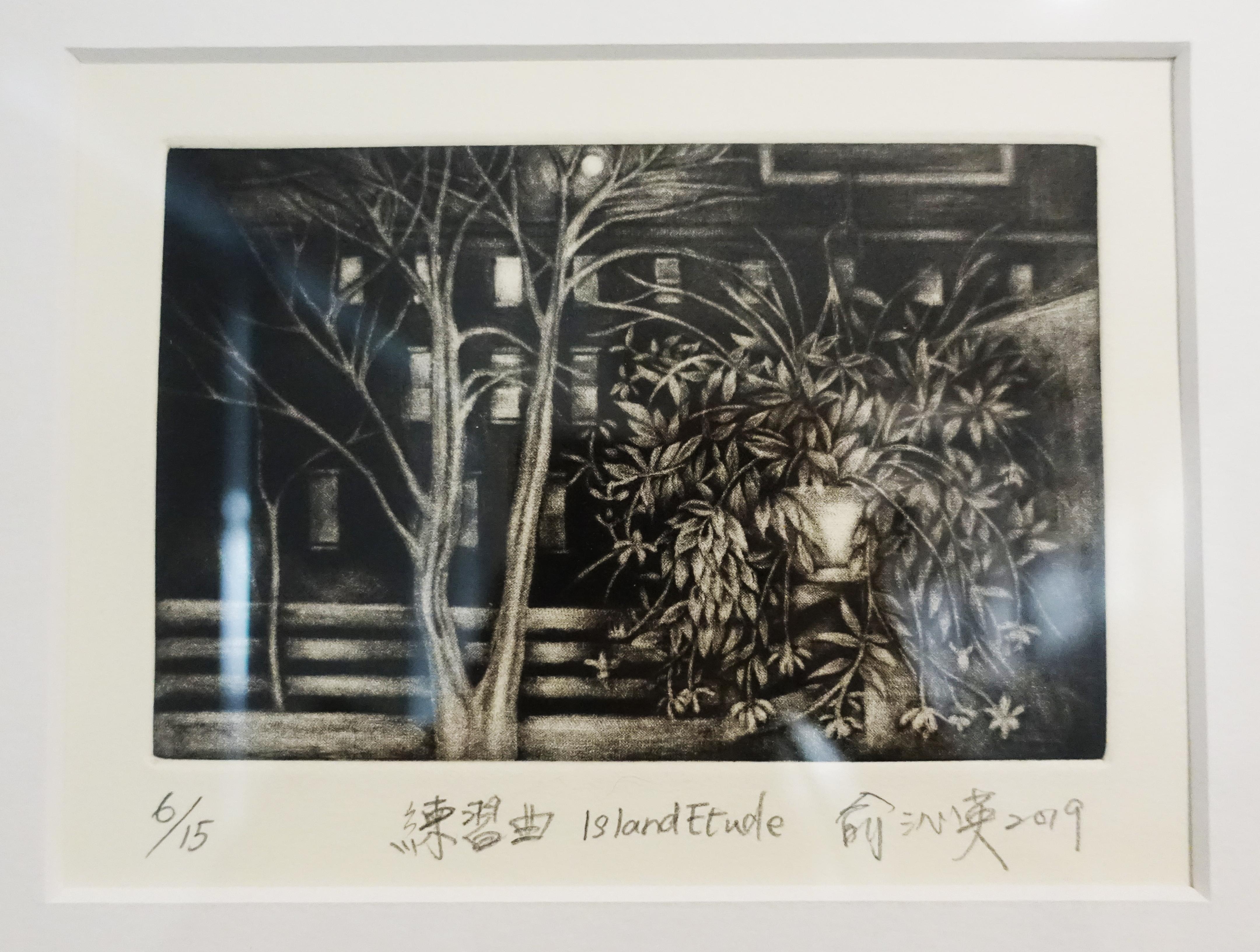 俞沁英,《練習曲》細節,14.5 x 9.5 cm,美柔丁6/15,2019。