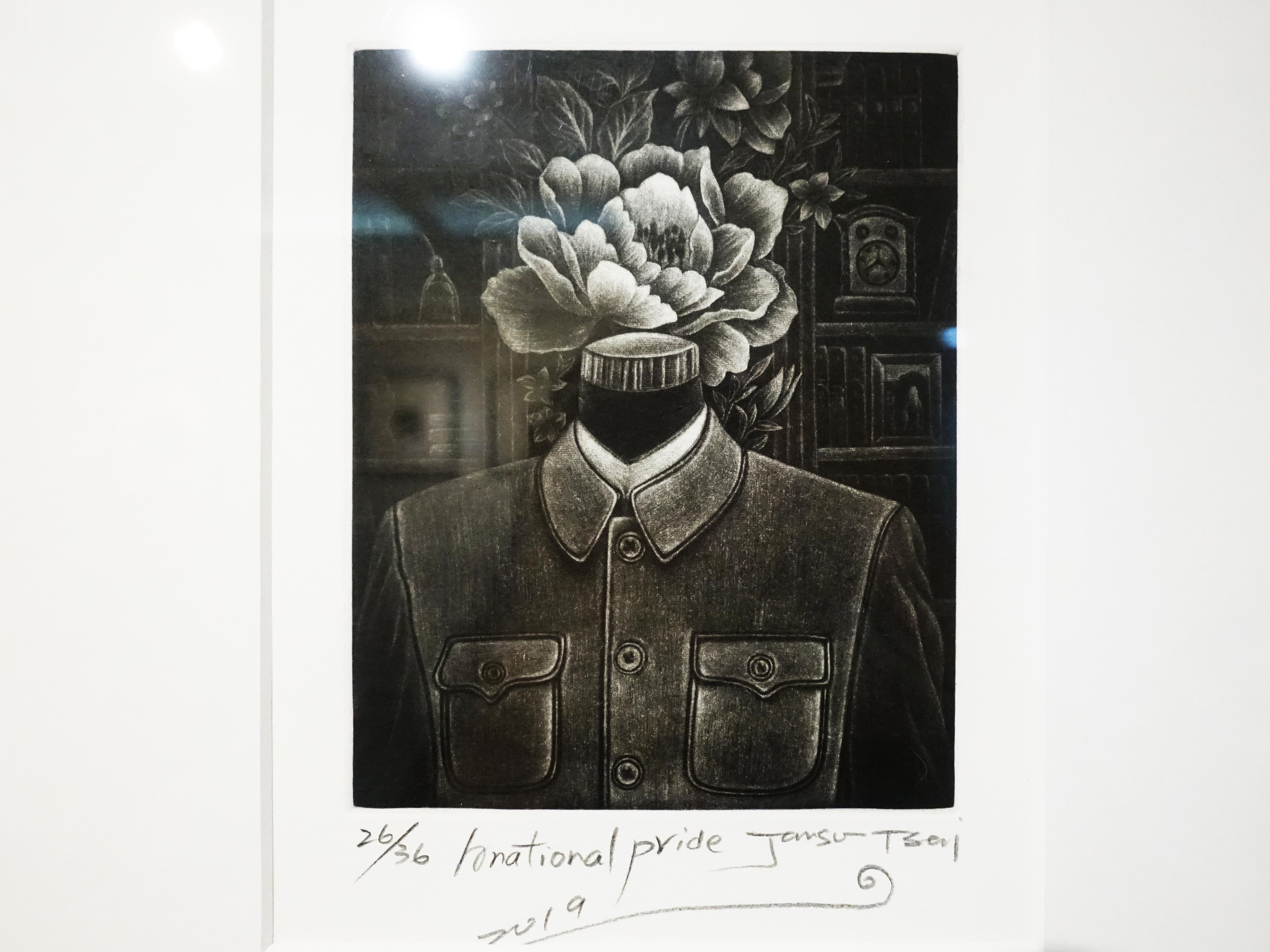 蔡進興,《Gorgeous Time-2》細節,12 x 25 cm,美柔丁11/25,2018。