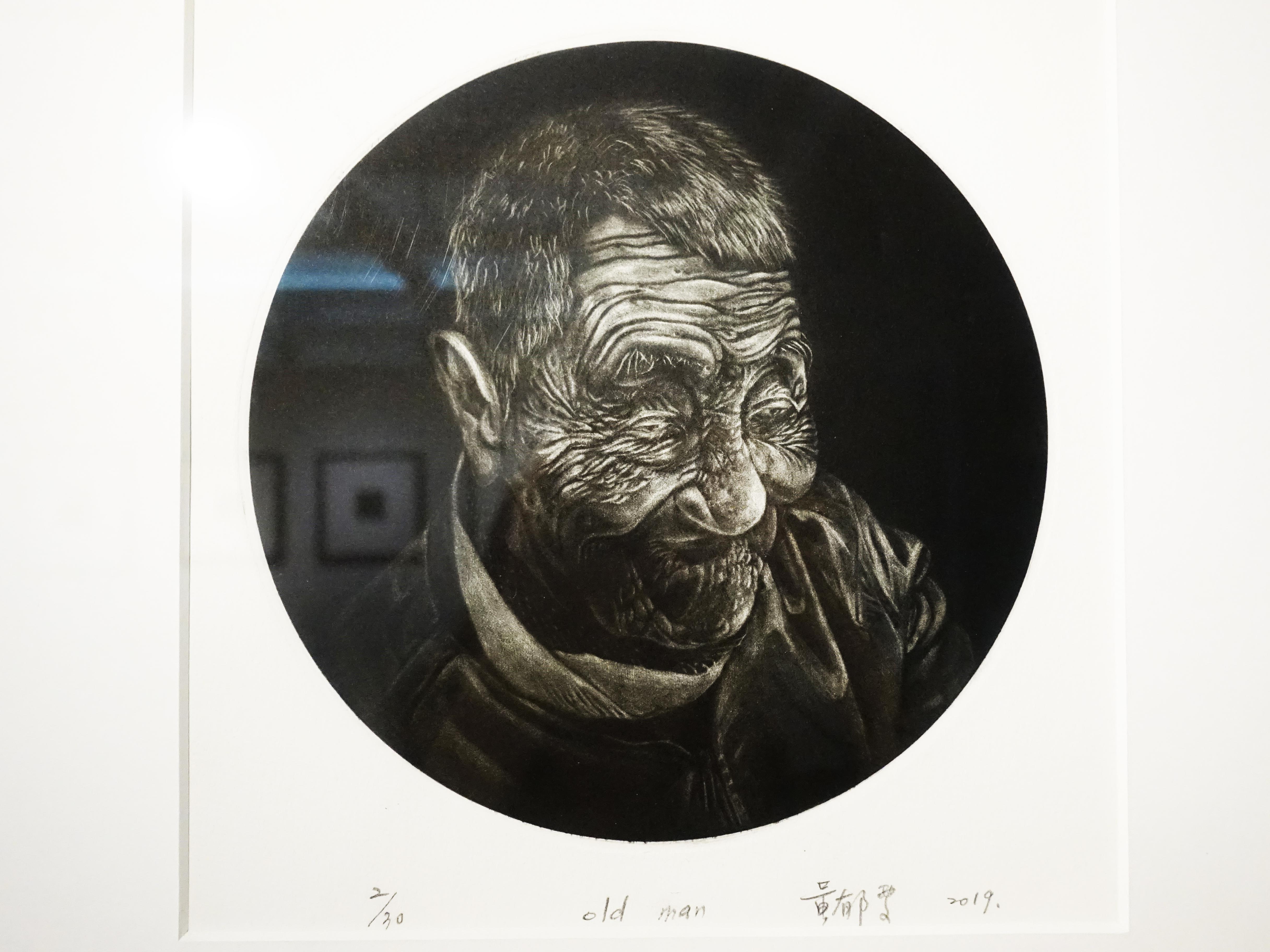 黃郁雯,《爺爺》細節,20 x 20 cm,美柔丁2/20,2019。