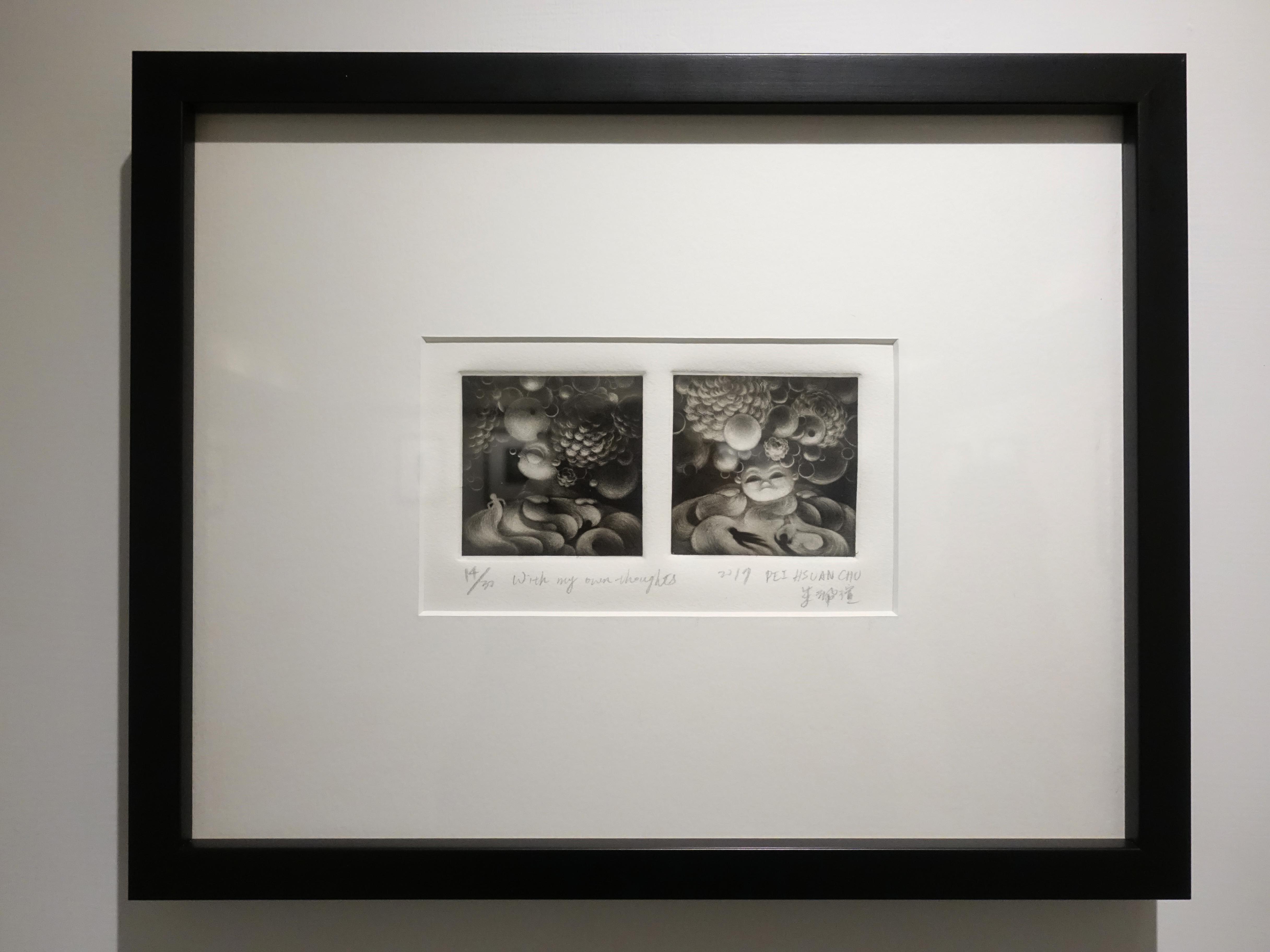 朱珮瑄,《我的思緒》,8 x 11 cm,美柔丁14/30,2017。
