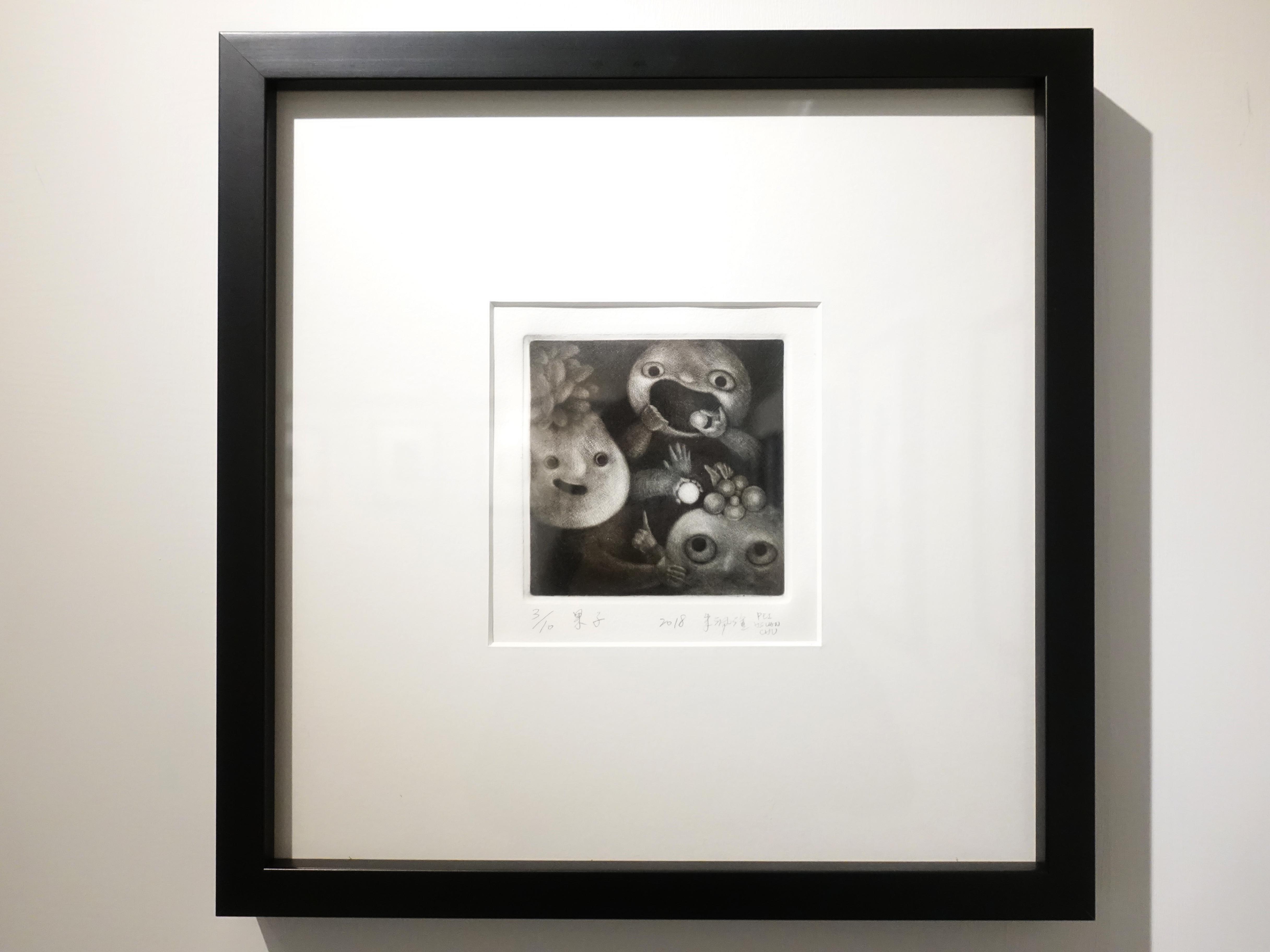 朱珮瑄,《果子》,11.5 x 11.5 cm,美柔丁3/10,2018。
