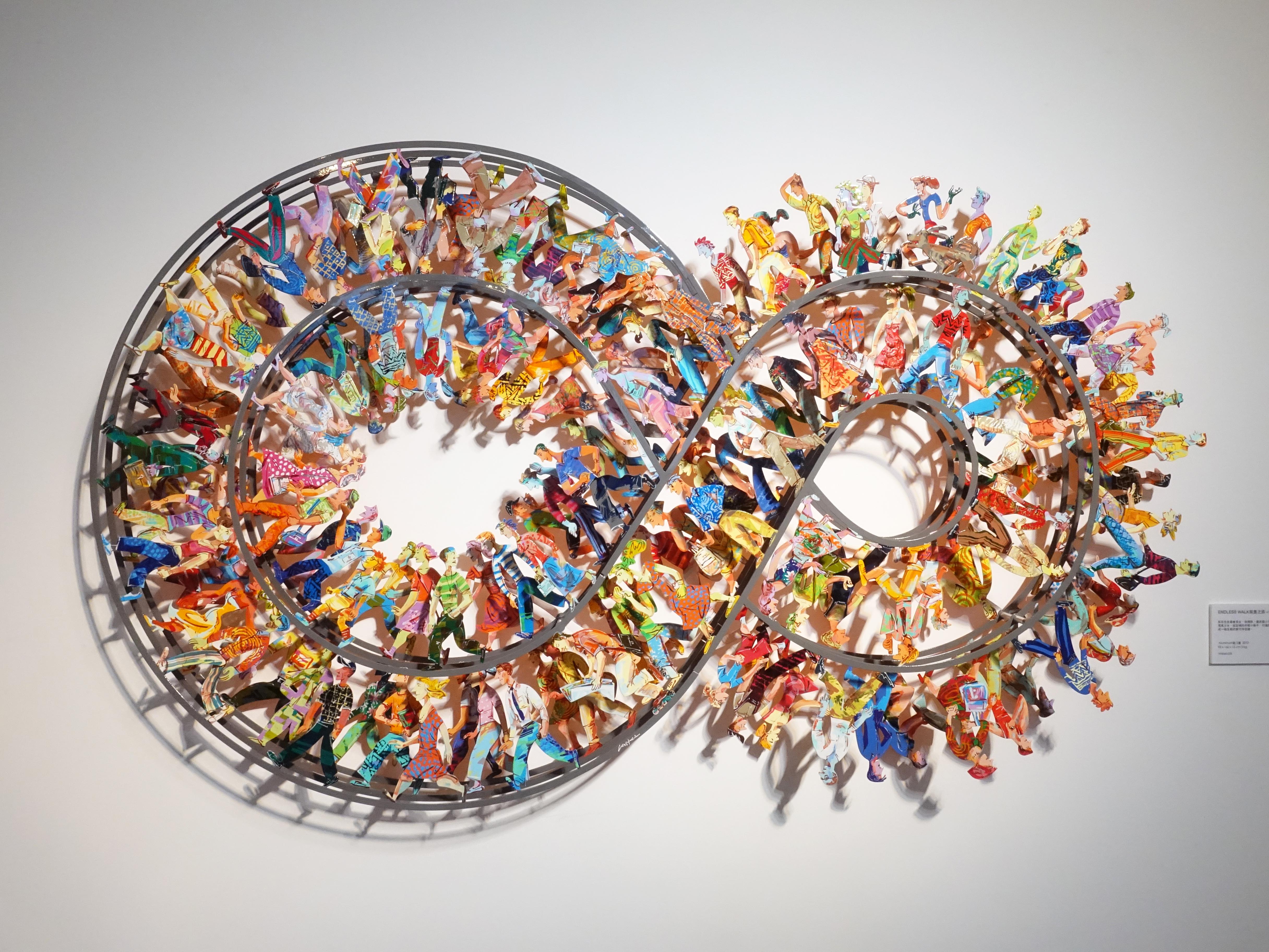 David Gerstein,《Endless Walk》,95 x 160 x 15 cm,Aluminum鋁3層,2010。