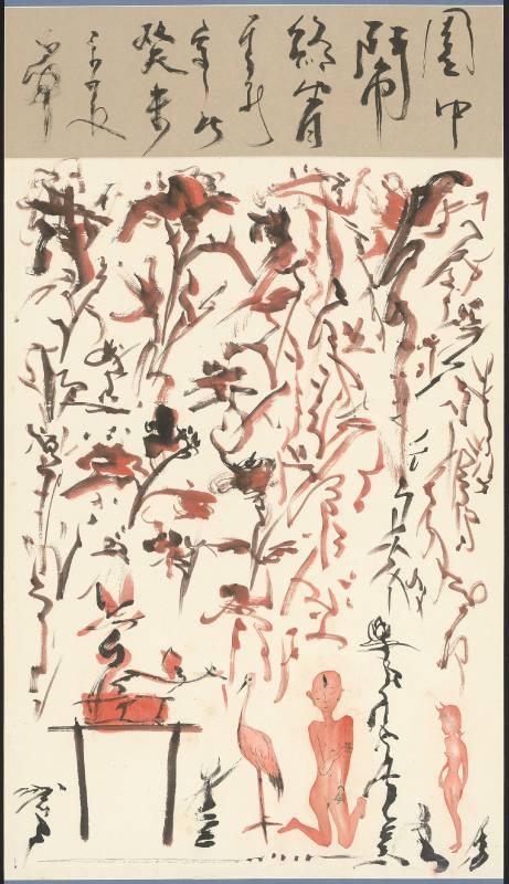 于彭 園中鬧終宵 彩墨、紙本 120.7×69.1cm