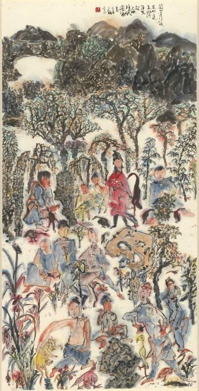 于彭 關山道侶遠 1993 彩墨、紙本 137×69.1cm