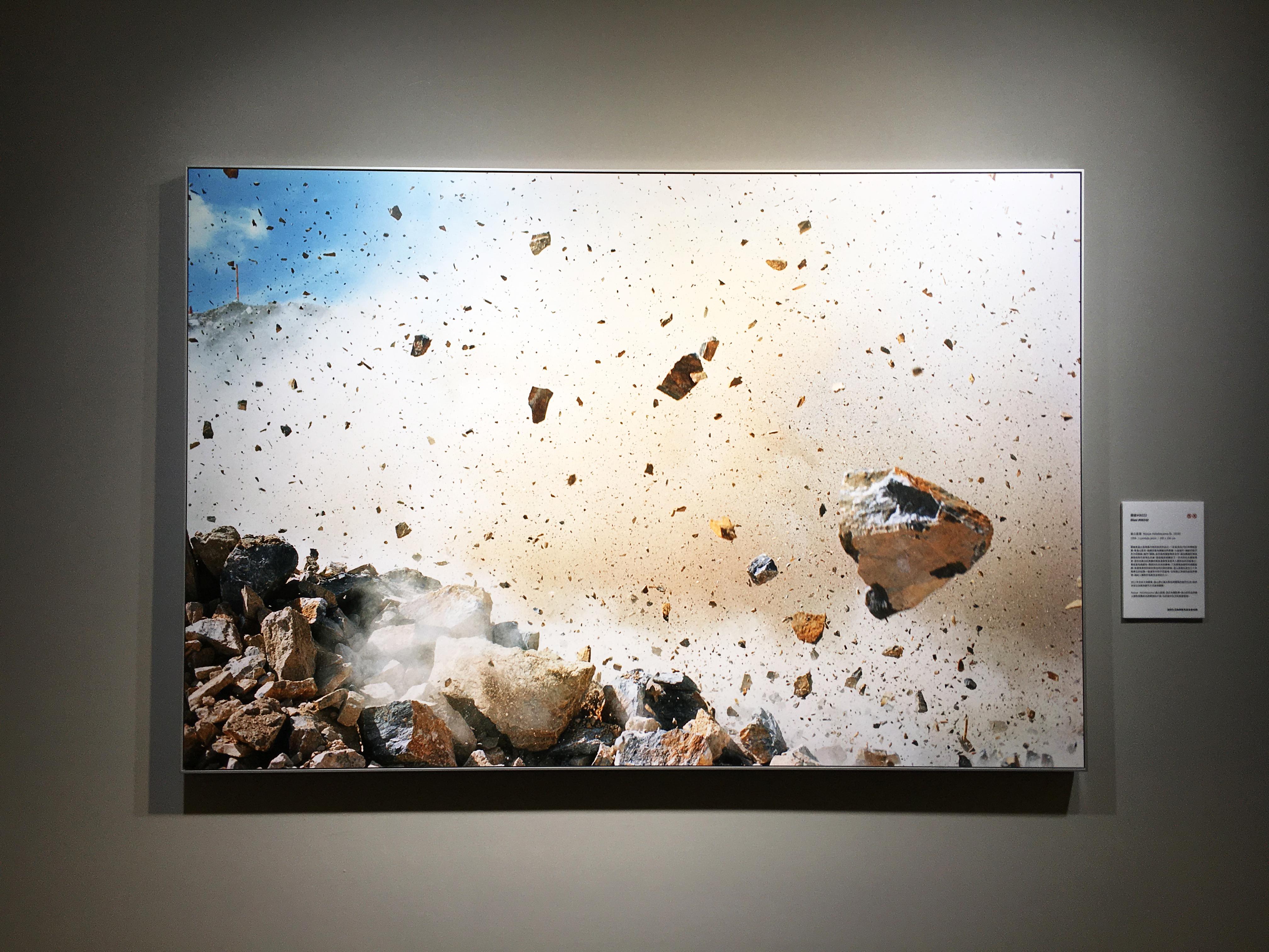 畠山直哉,《Naoya Hatakeyama(b.1985)》,100 X 150 cm,Lambda print,1999。