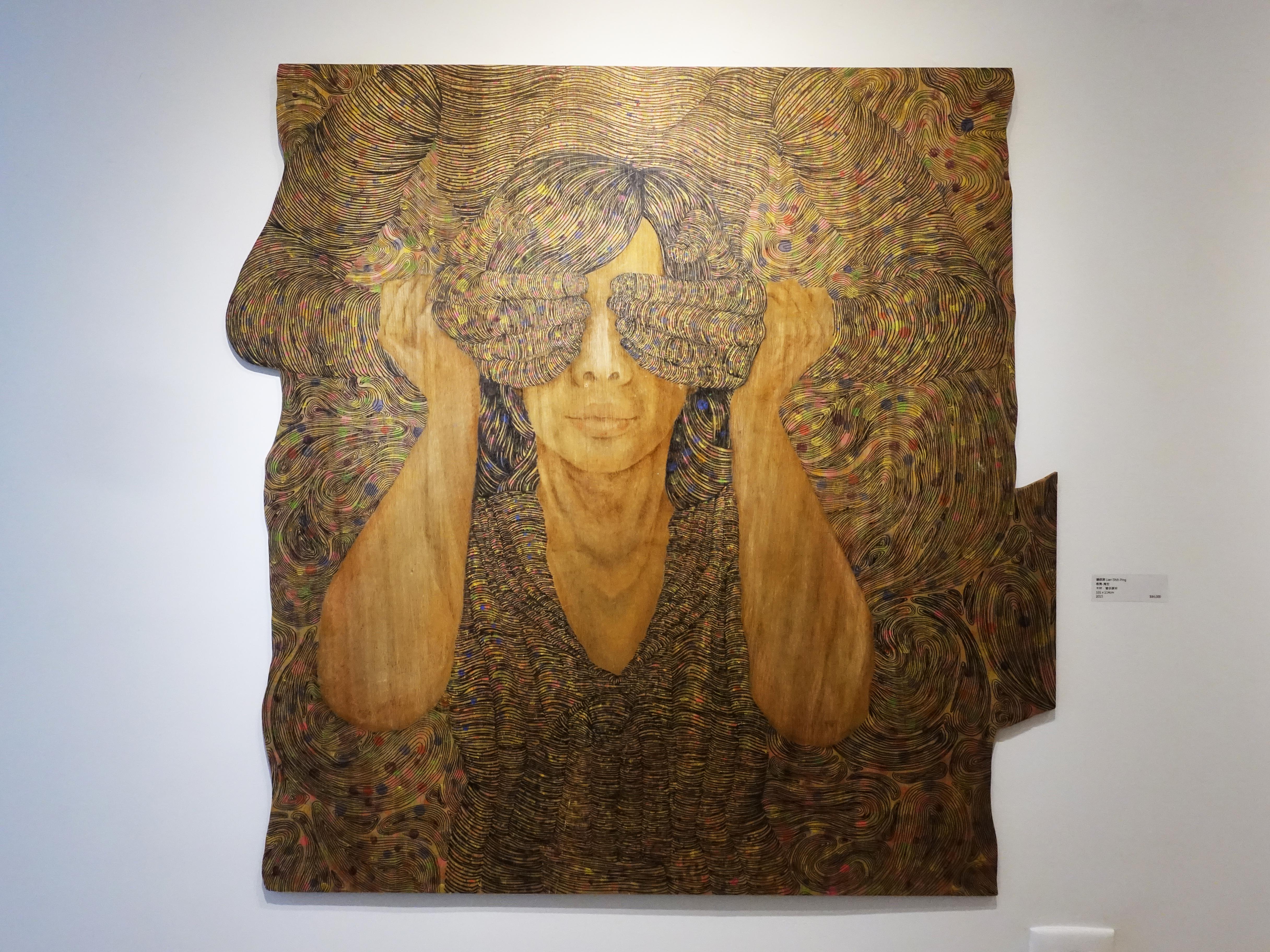 連師屏,《表掩-掩世》,木材、複合媒材,101 x 114 cm,2015。
