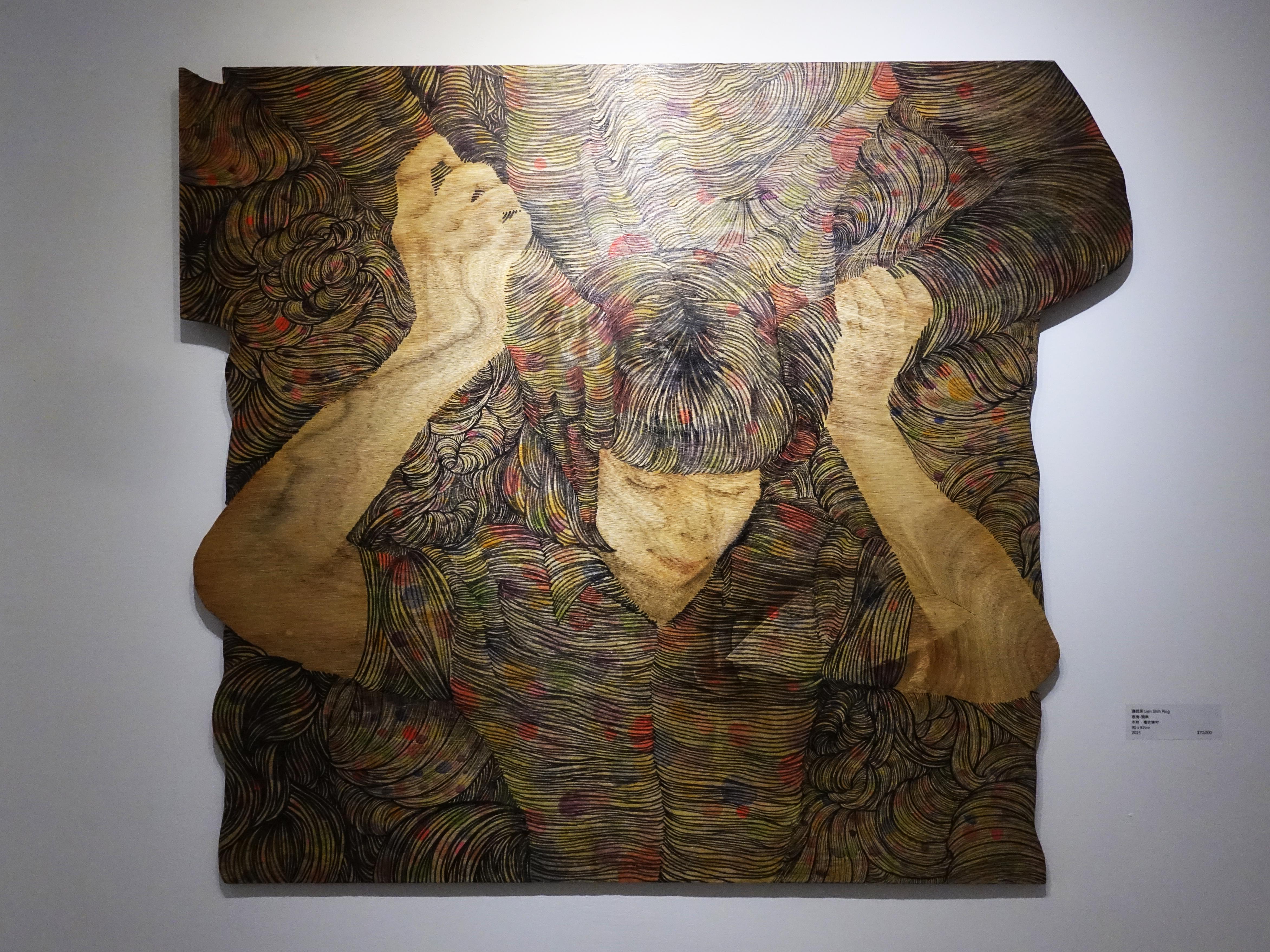 連師屏,《表掩-頻率》,木材、複合媒材,90 x 92 cm,2015。