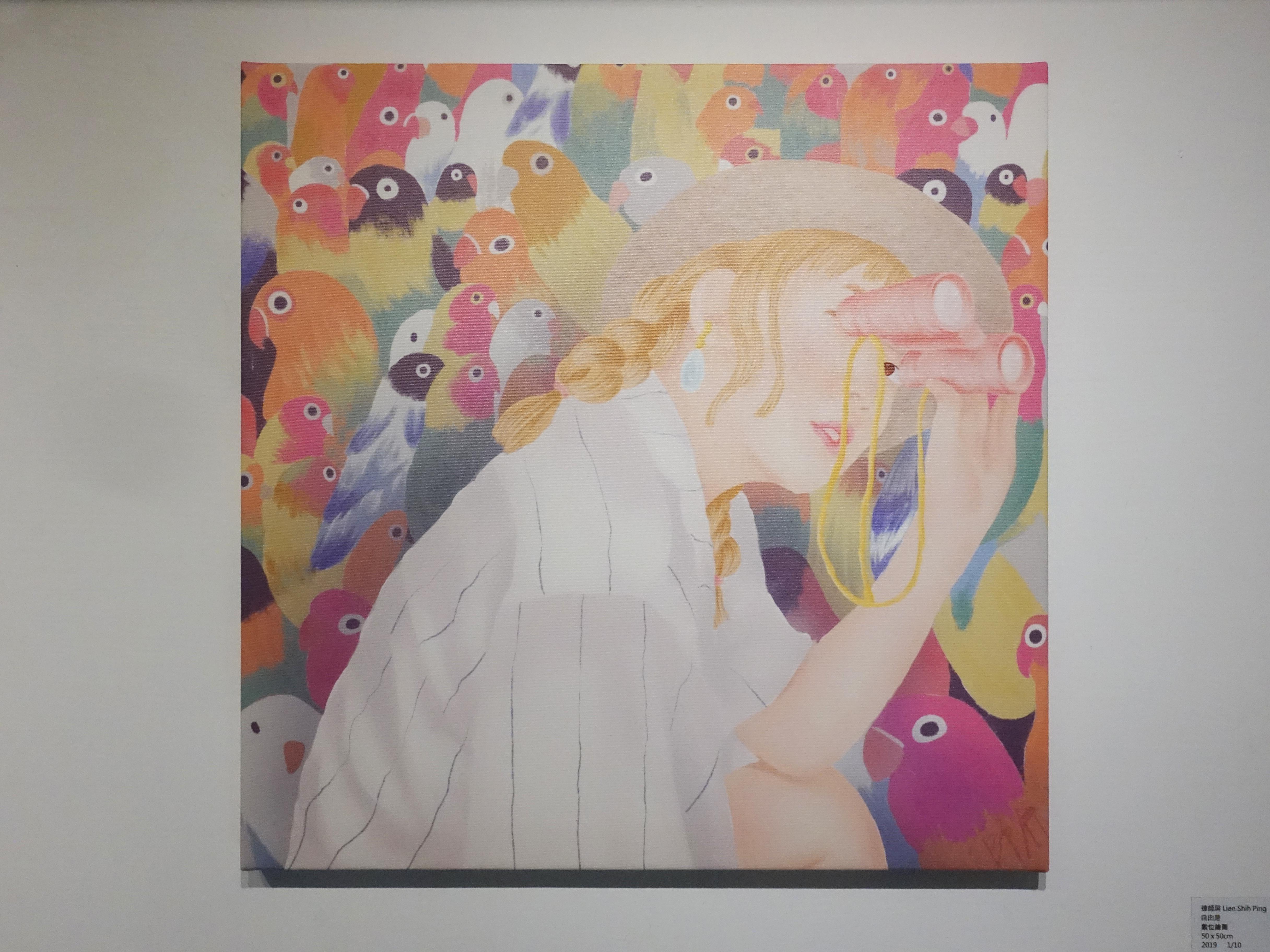 連師屏,《尋找》,數位繪圖,50 x 50 cm 1/10,2019。