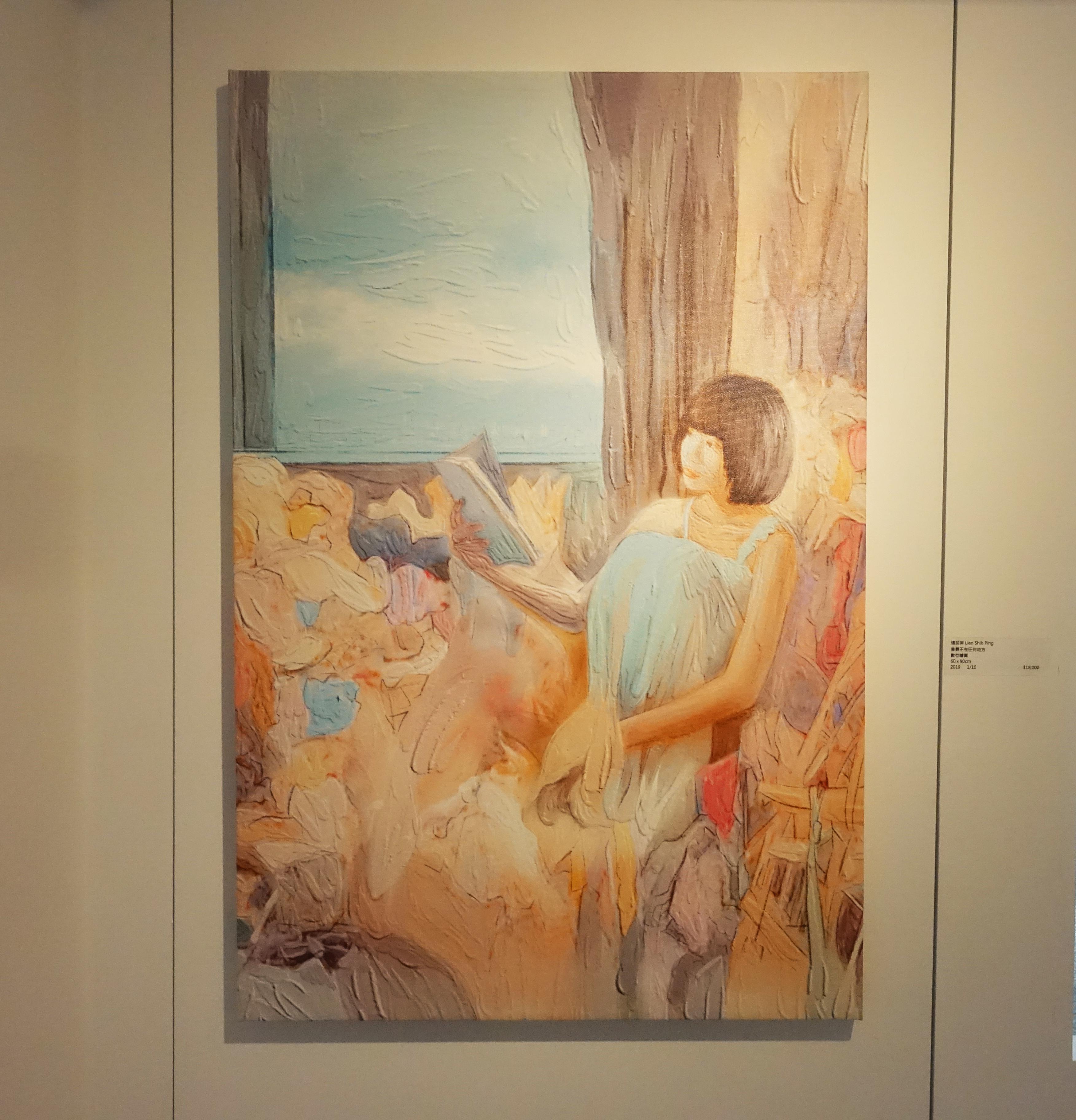 連師屏,《美景不在任何地方》,數位繪圖,60 x 90 cm 1/10,2019。