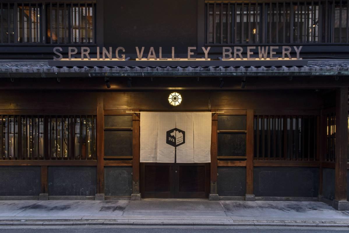 8_SPRING VALLEY BREWERY KYOTO_BLOWBALL場域