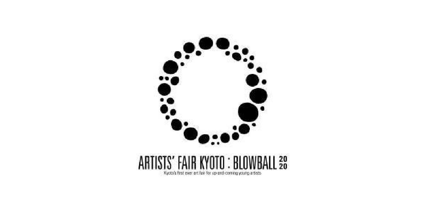 ARTISTS' FAIR KYOTO 2020:BLOWBALL LOGO