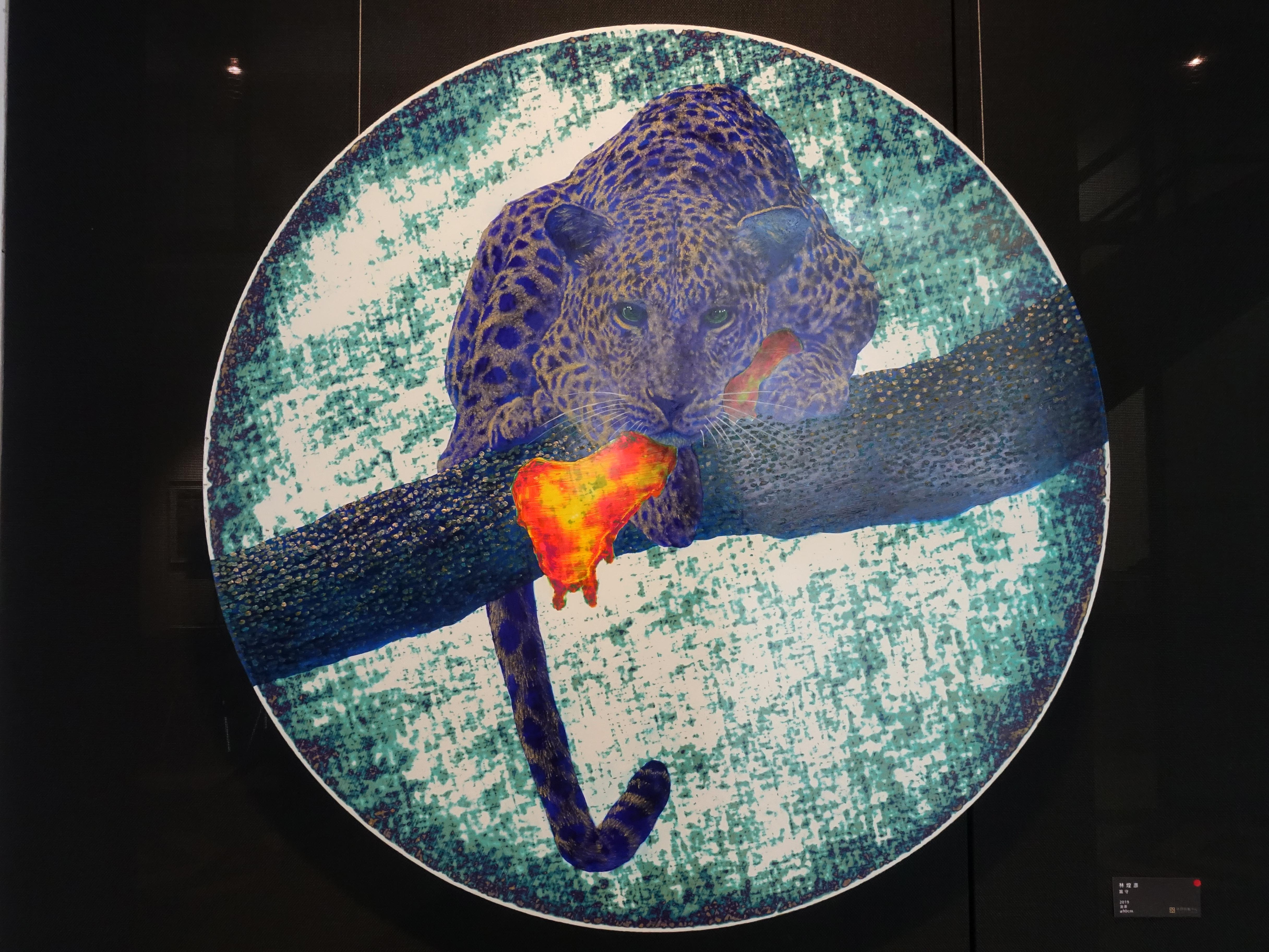 林煌彥,《踞守》,直徑90 cm,油畫,2019。