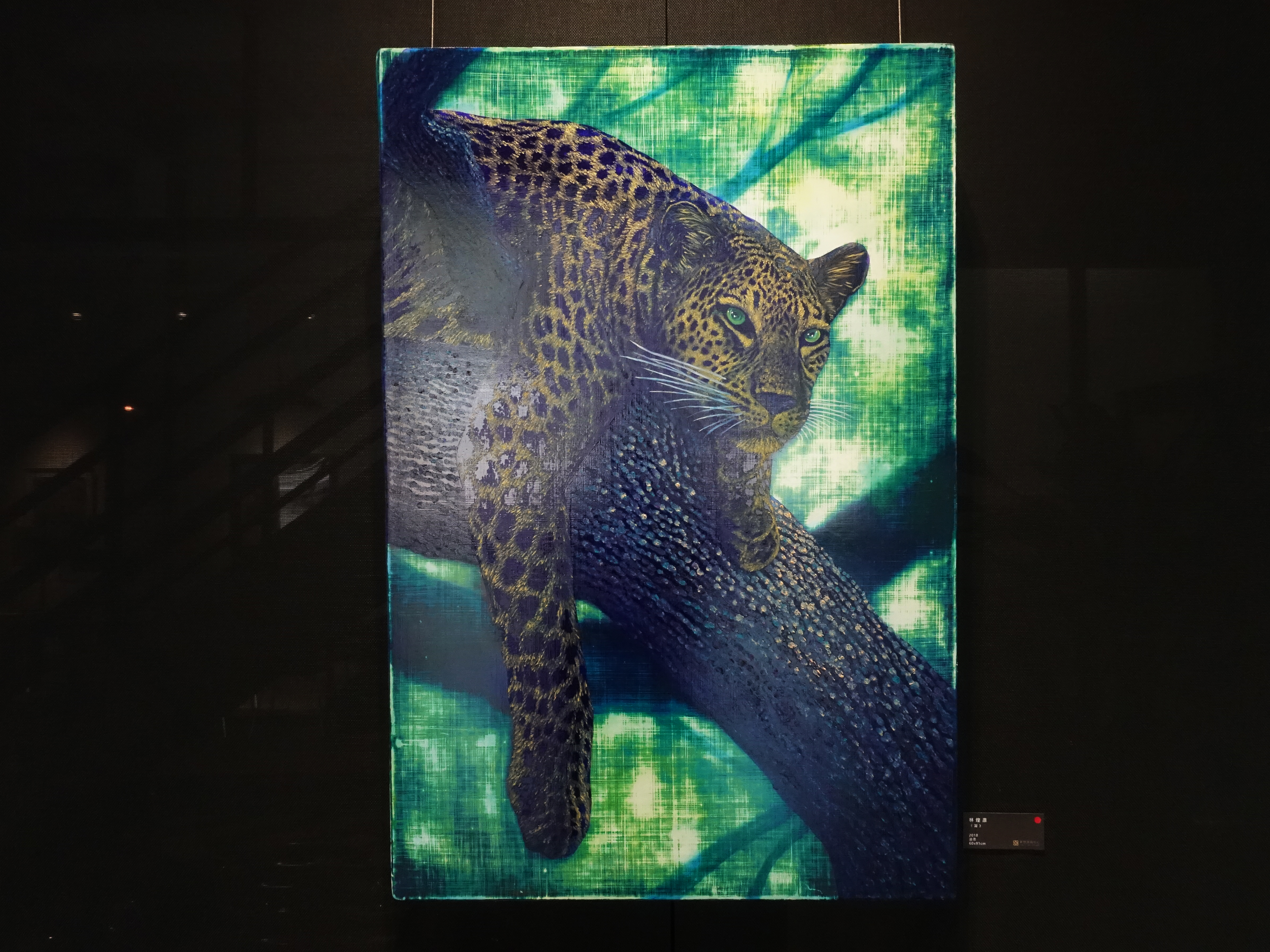 林煌彥,《甯》,60 x 91 cm,油畫,2018。