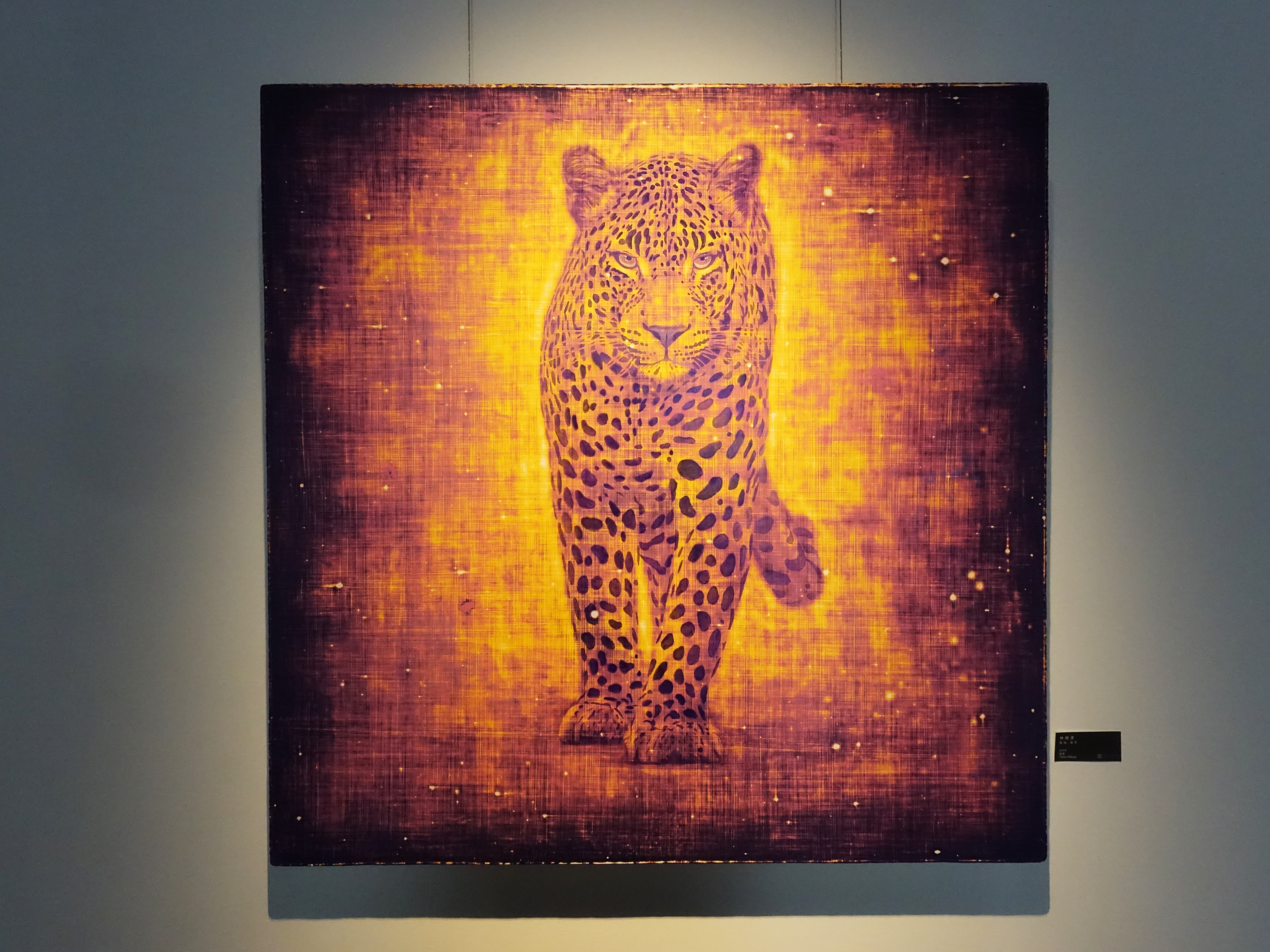 林煌彥,《盛域-星宇》,100 x 100 cm,油畫,2019。
