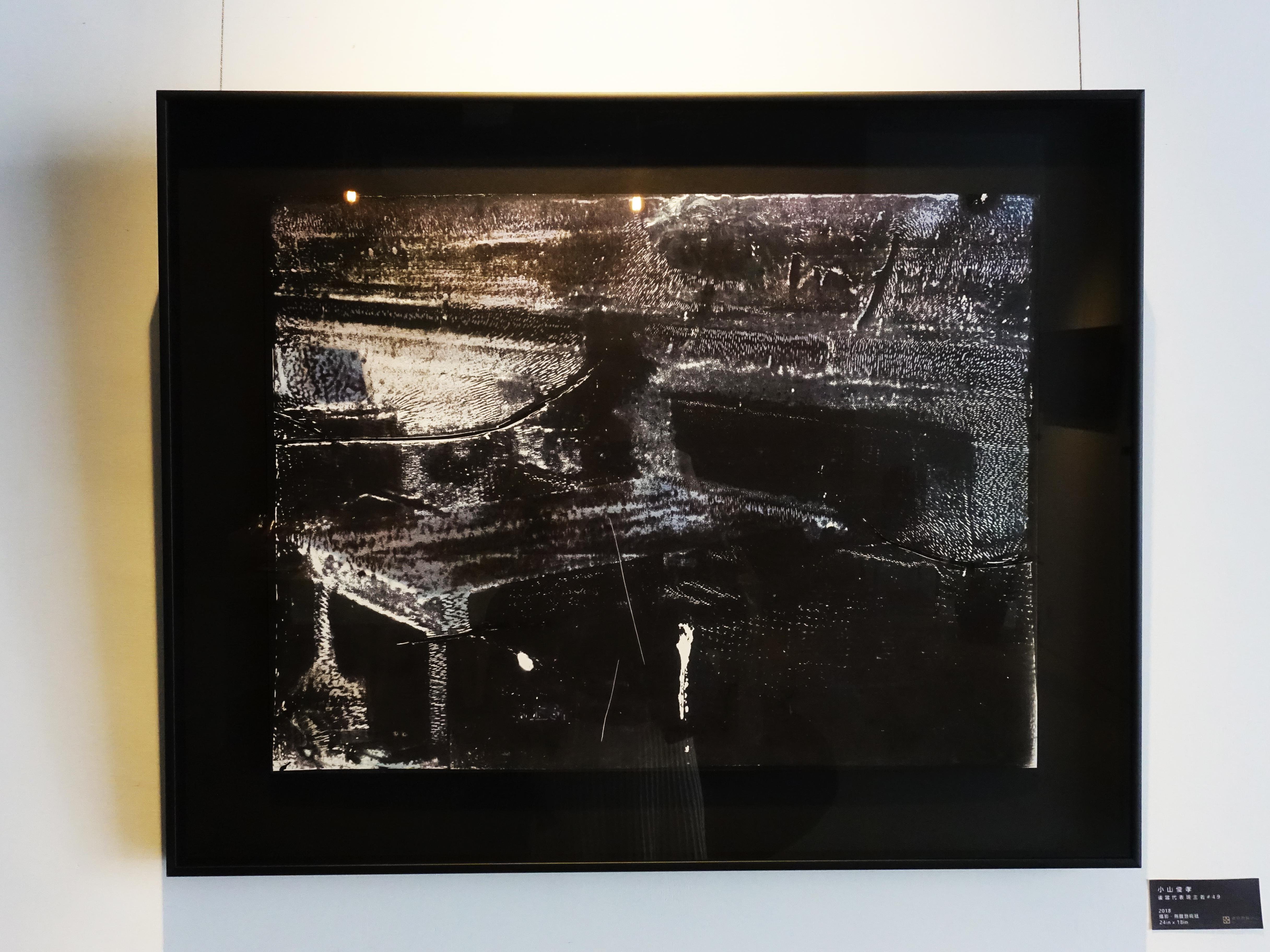 小山俊孝,《後當代表現主義#49》,24 x 18 in,攝影、無酸藝術紙,2018。