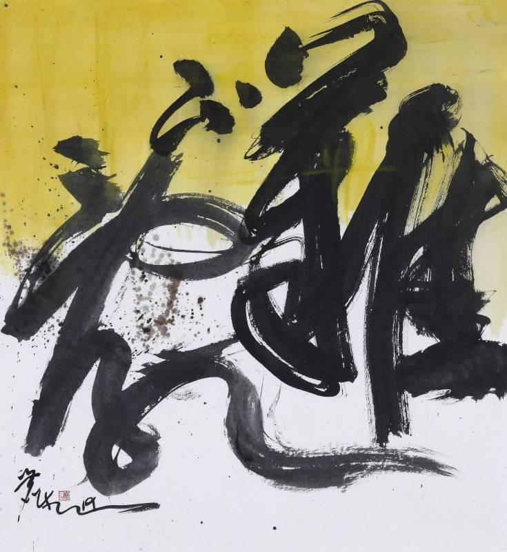 塵三 Chen San / 難不亂 Hard to Calm 水墨紙本設色 Ink and color on Paper 96x79 cm 2019