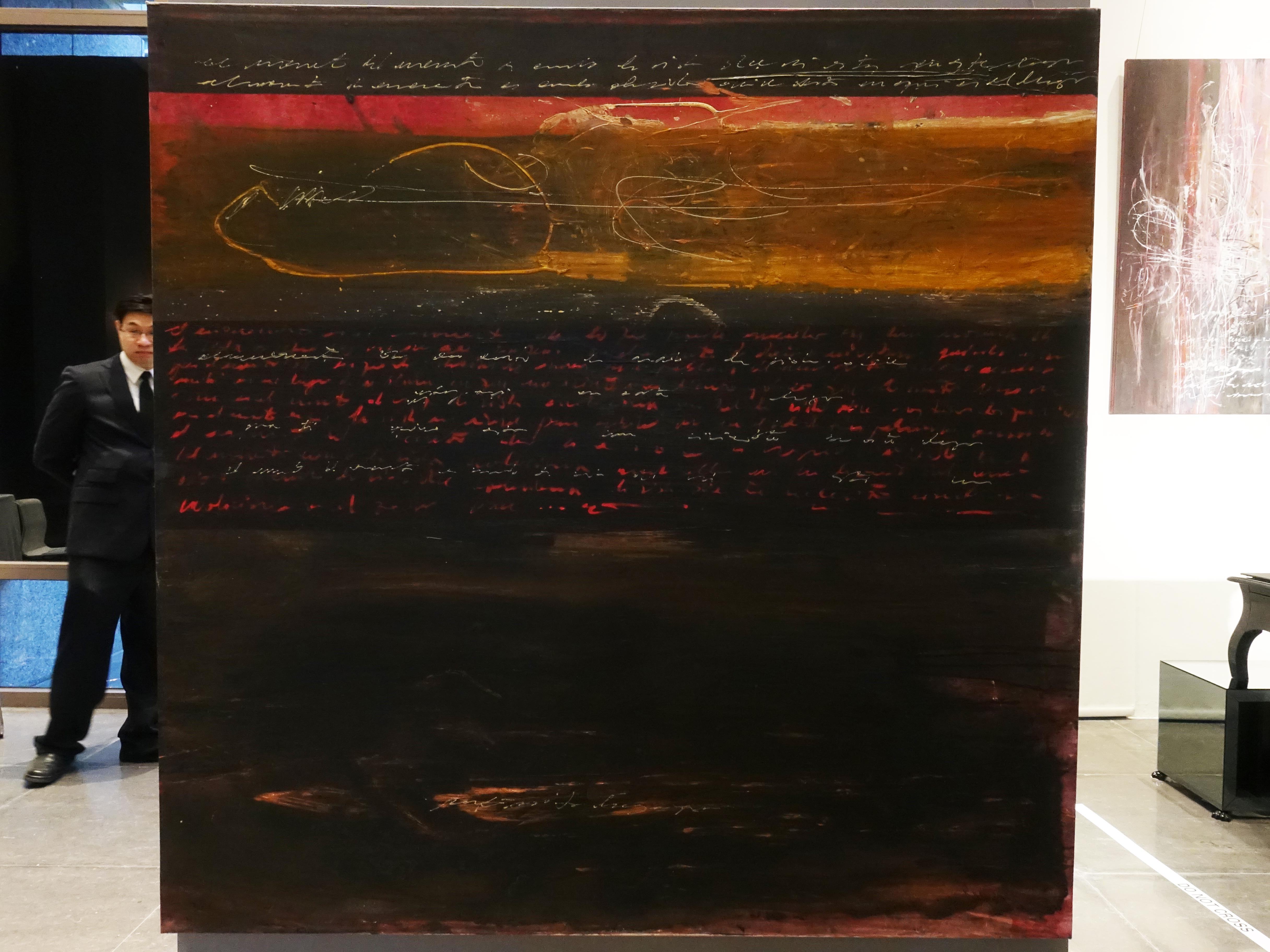 Víctor Ramírez,《Memoria del Desierto》,150x150 cm,Acrylic on Canvas,2008-2010。